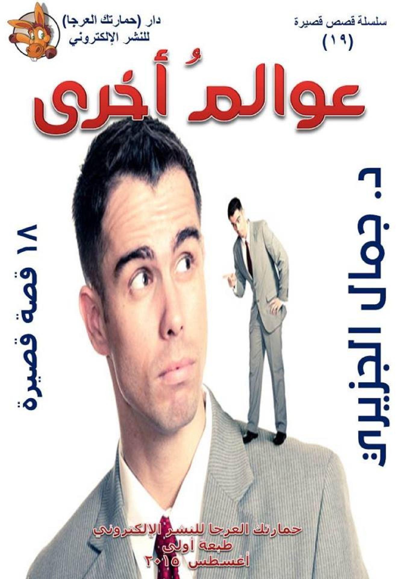 تحميل اغنية النور مكانه في القلوب نغم العرب