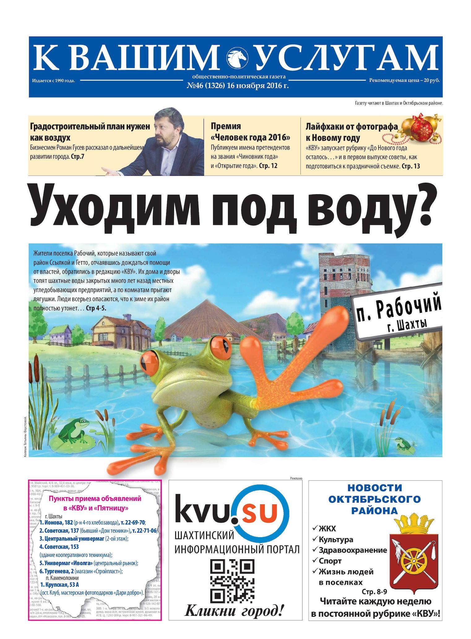 онлайн заявка на кредит с плохой ки zaim s plohoi ki.ru
