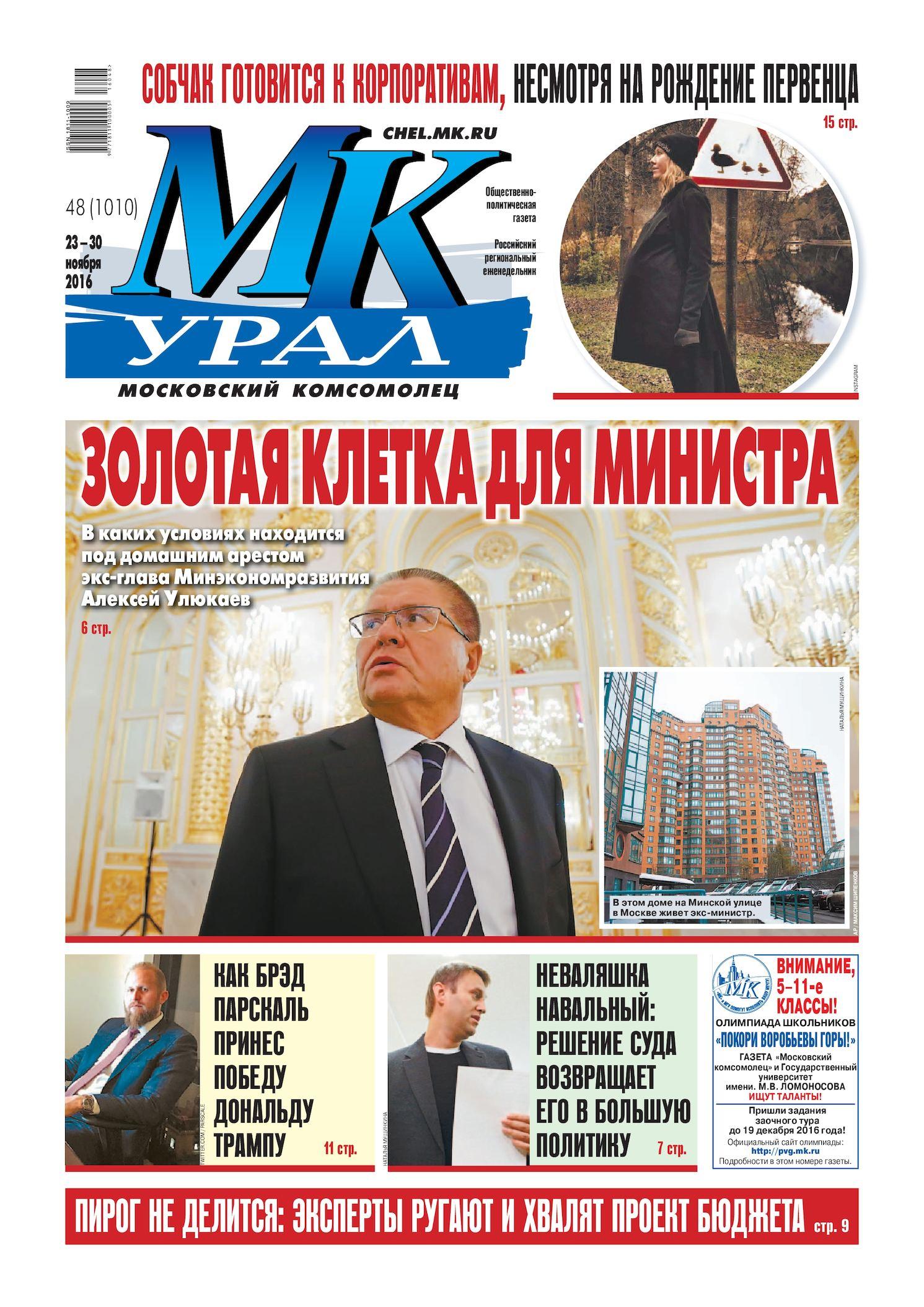 Мария Шумакова В Красном Лифчике – Счастливый Конец (2012)