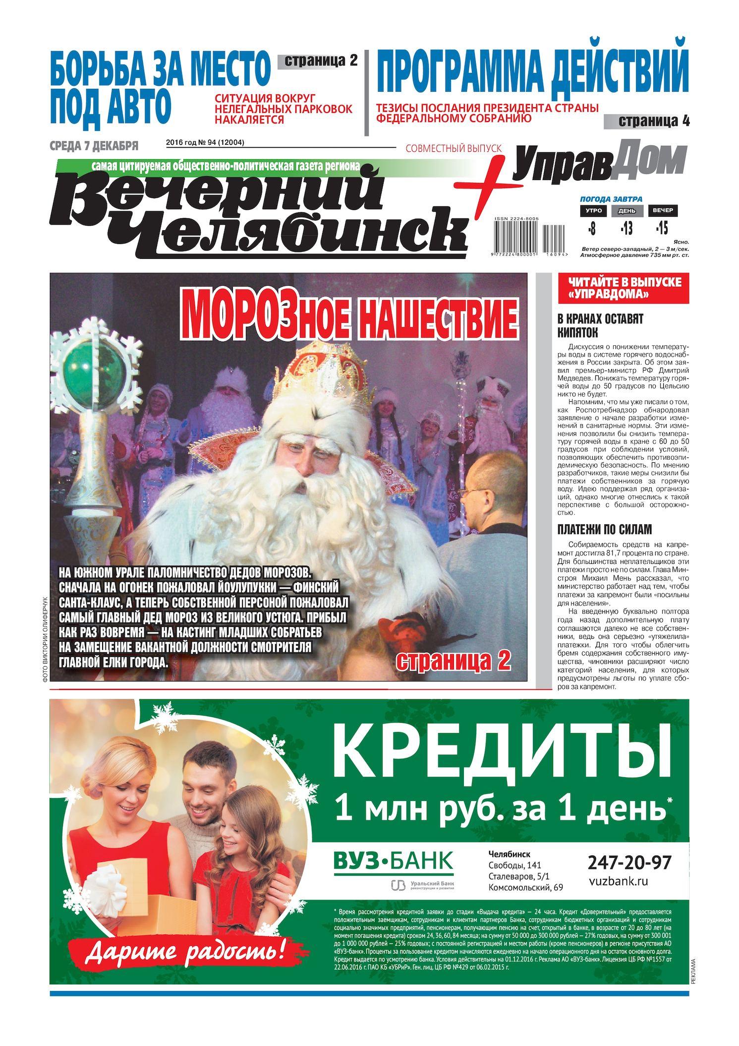 """Огни кузбасса"""" №6, 2018 by дмитрий мурзин issuu."""