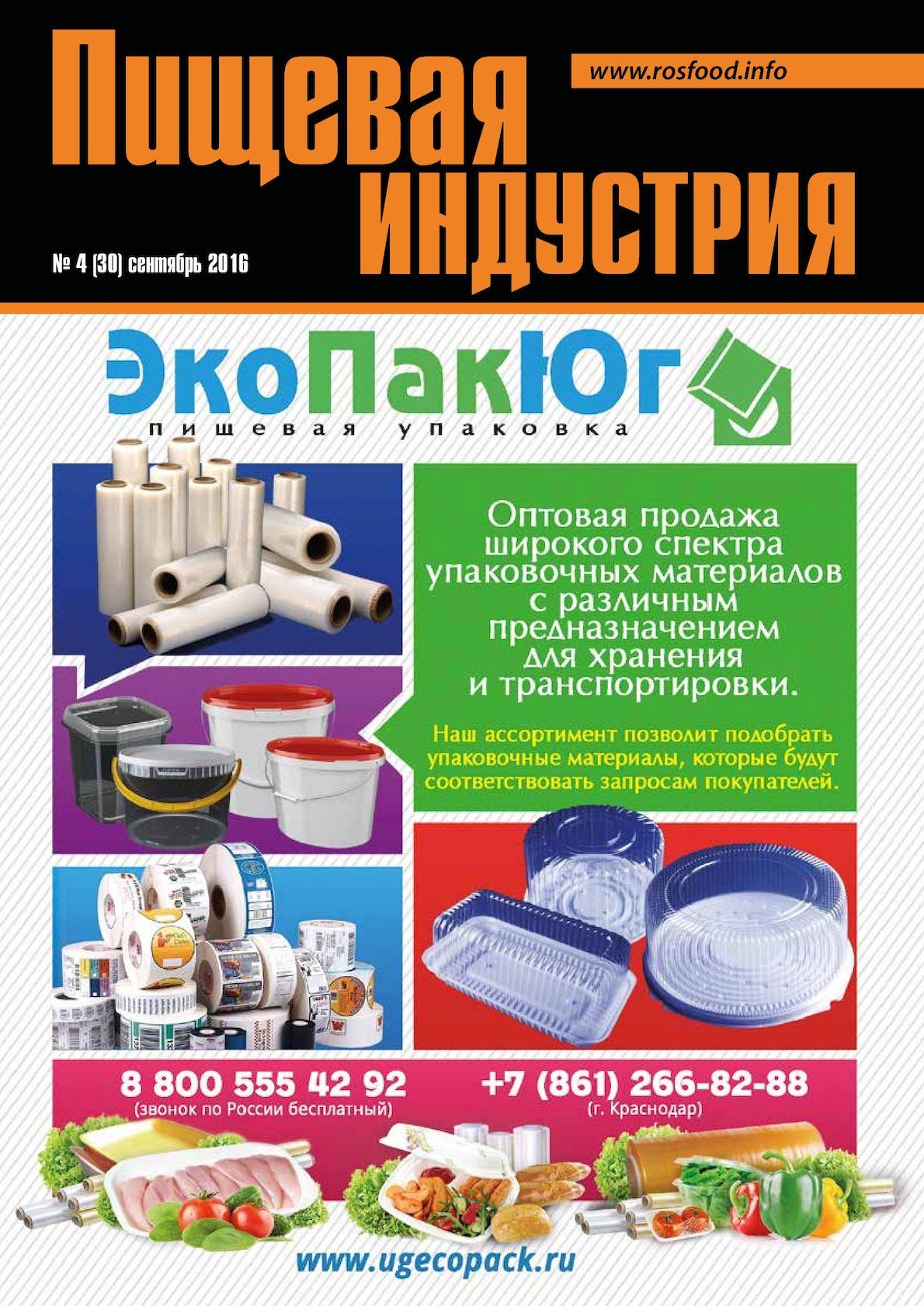Возбуждающая Ирина Медведева В Аптеке – 6 Кадров (2006)