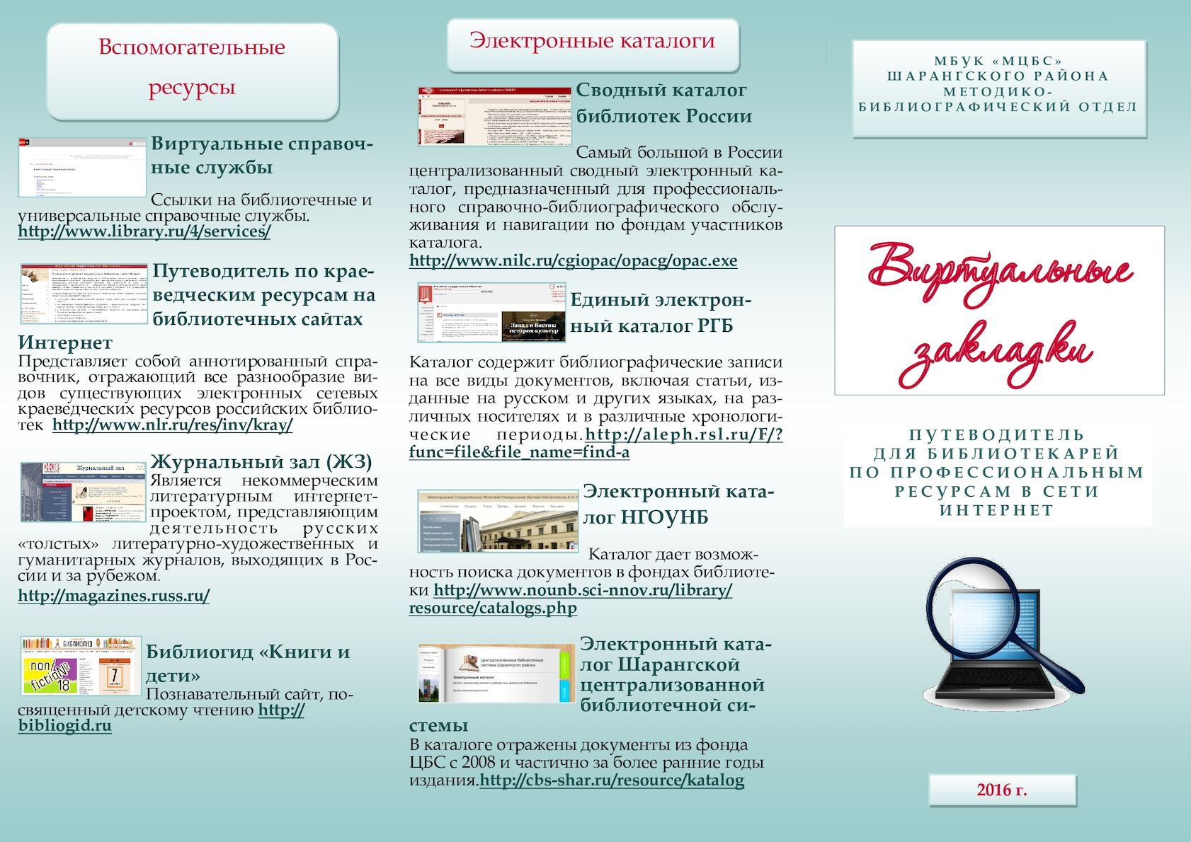 Рубеж сайт каталог квартира варна