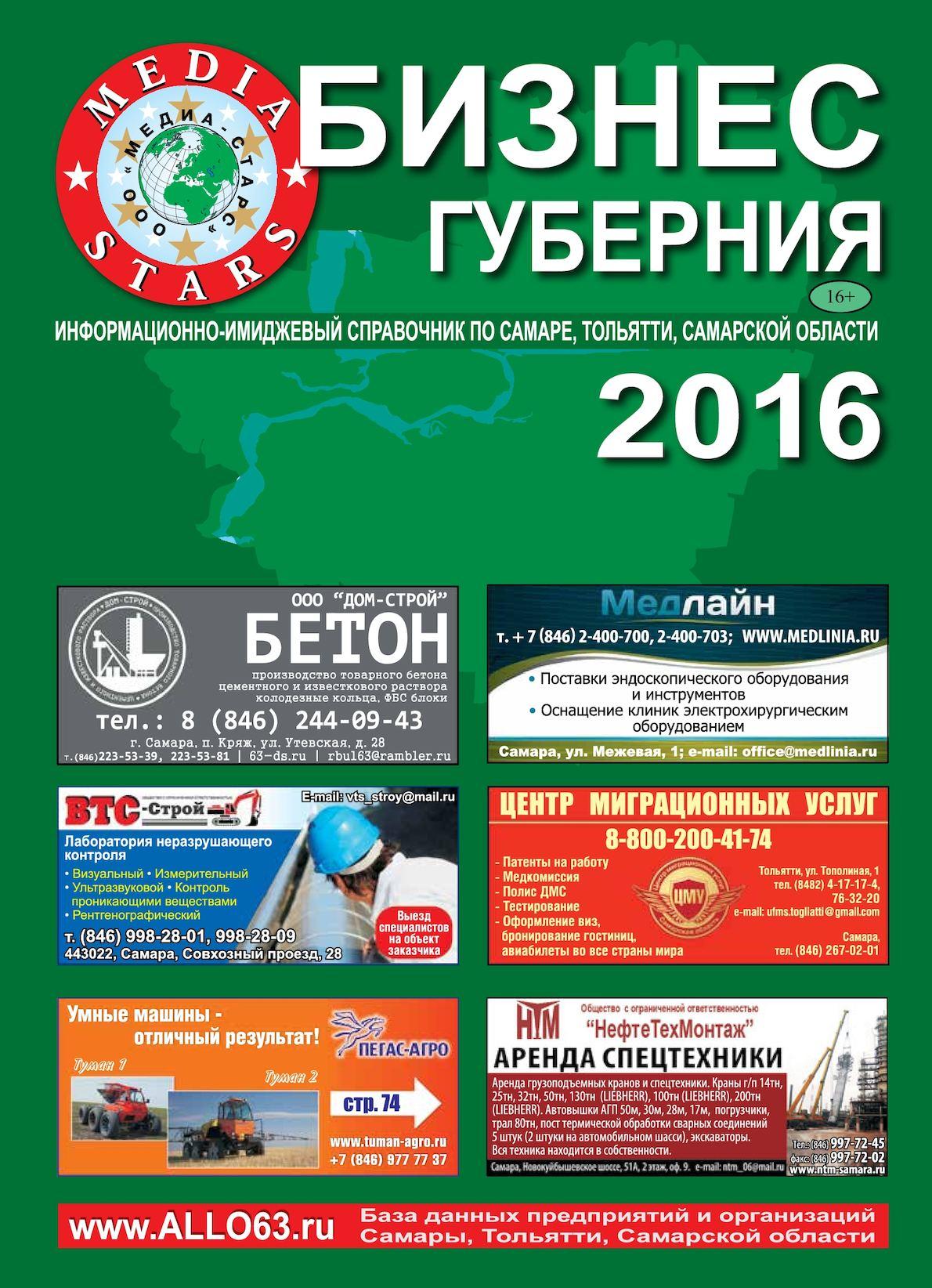 meridian opt 11 подключение к занятой линии в каком банке взять кредит с плохой кредитной историей и просрочками в москве