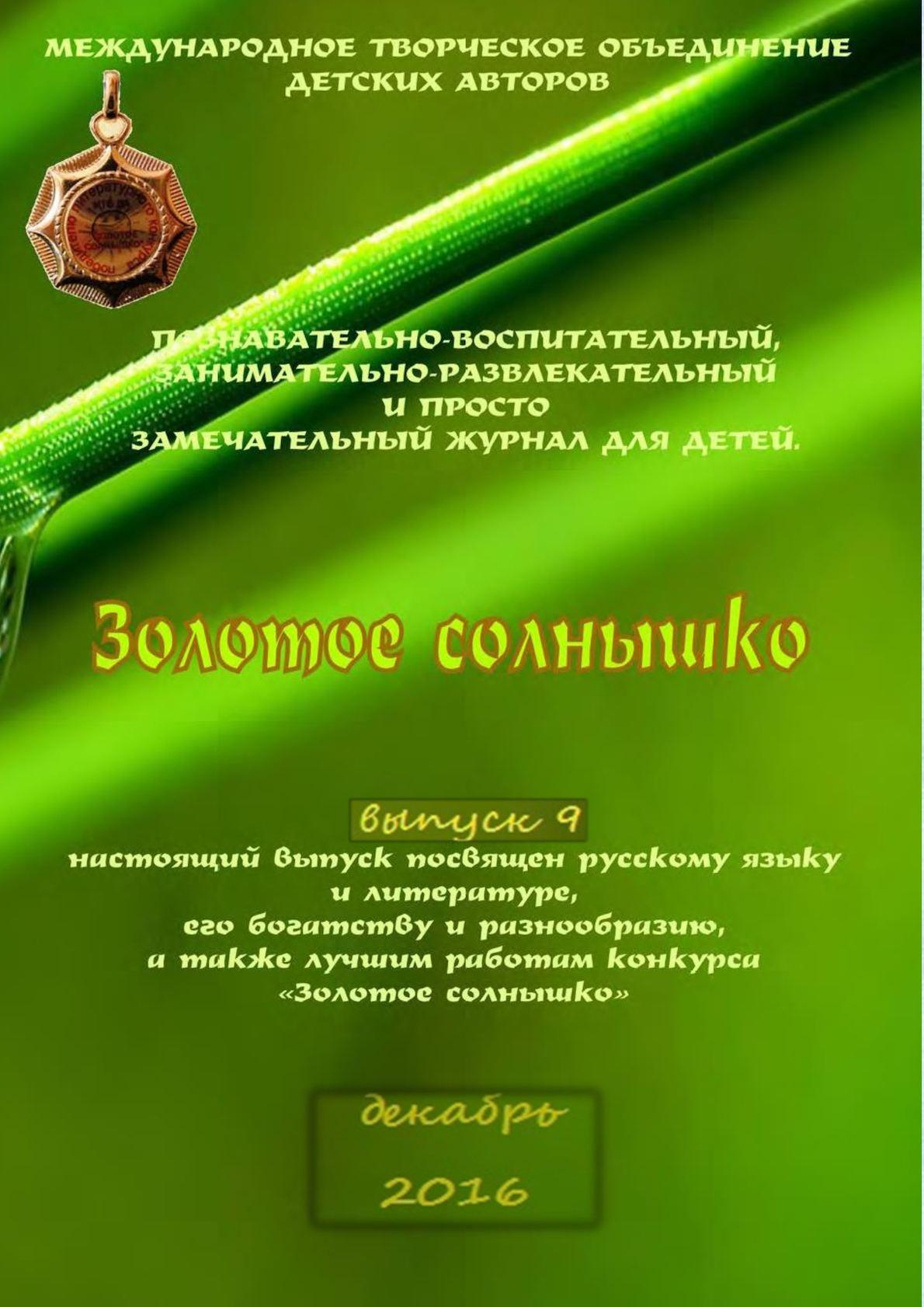 Лечение атеросклероза народными средствами: ТОП-10 средств