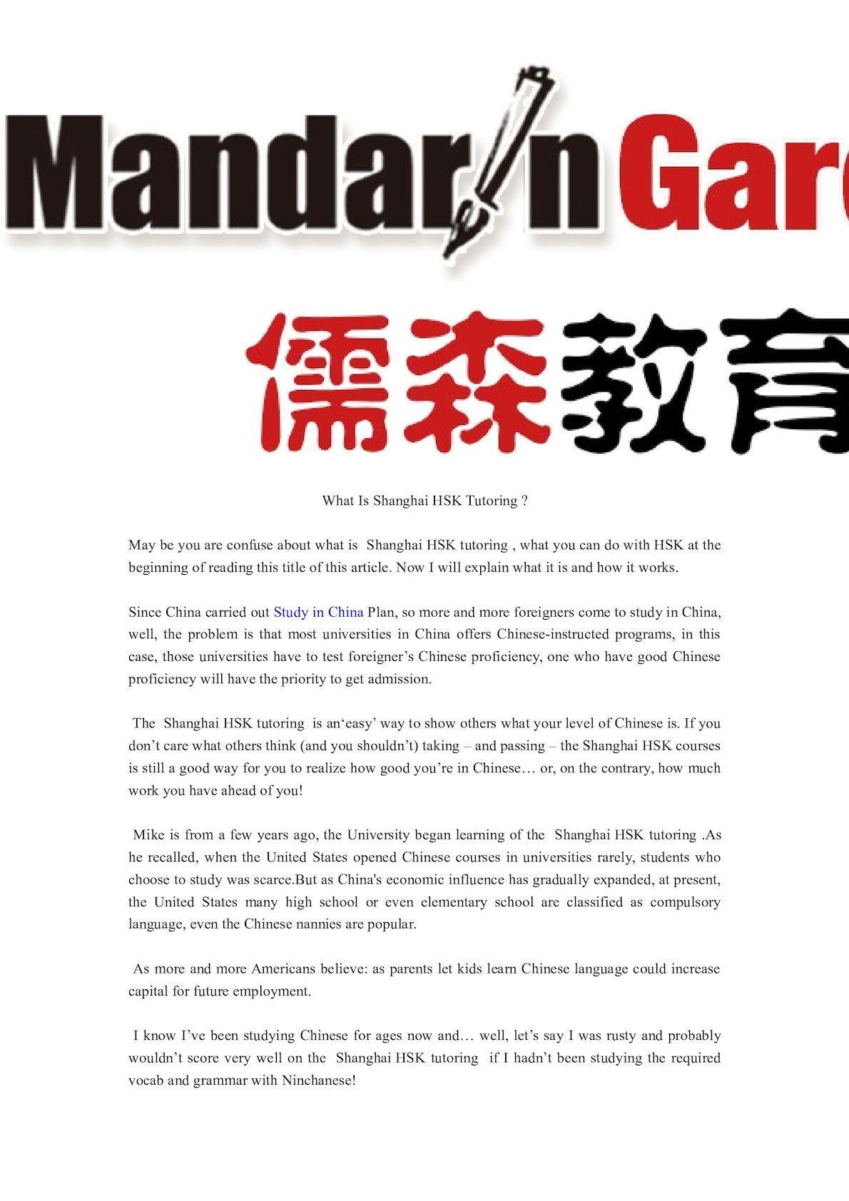 Calaméo - What Is Shanghai Hsk Tutoring