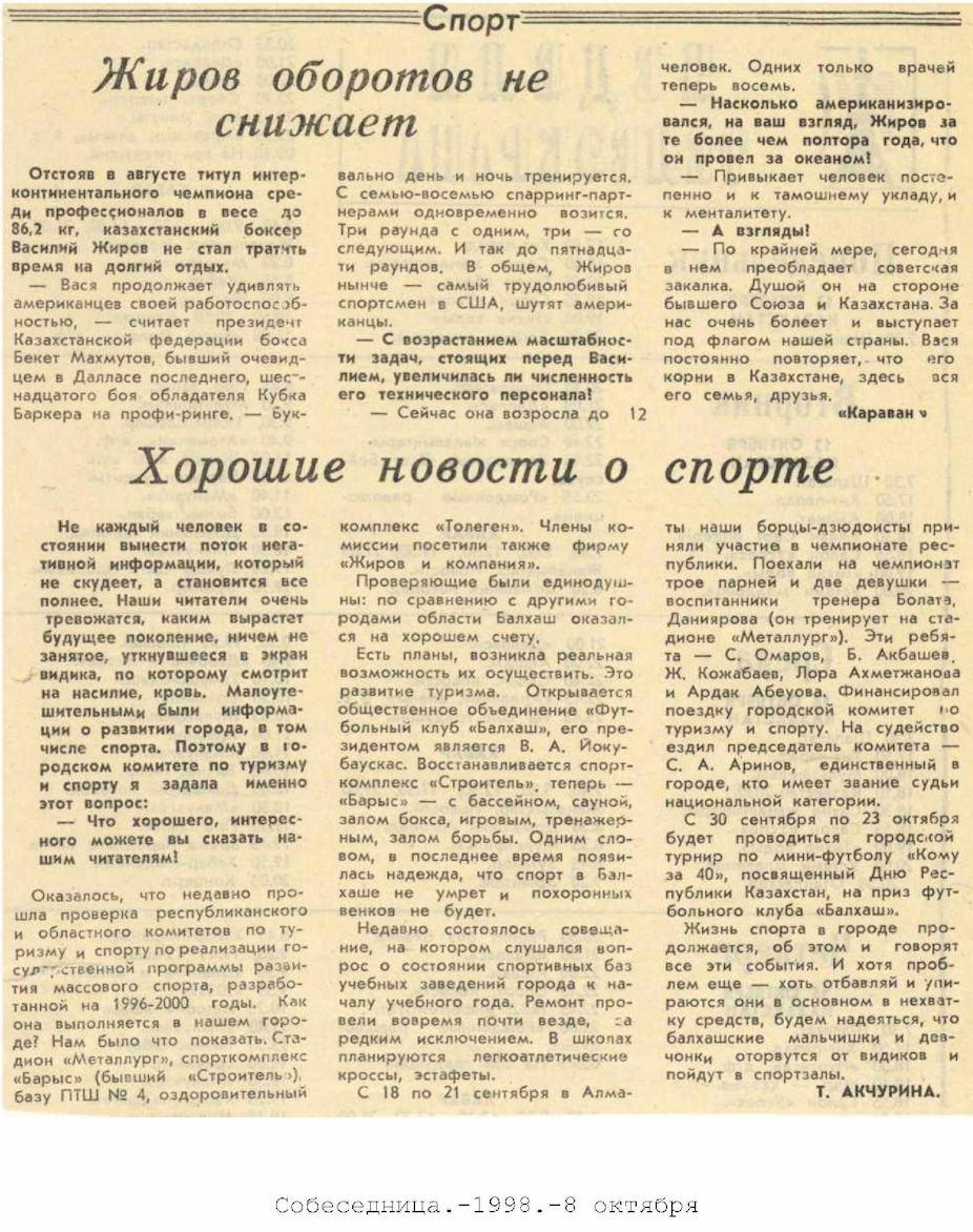 Ренессанс кредит в иркутске адреса