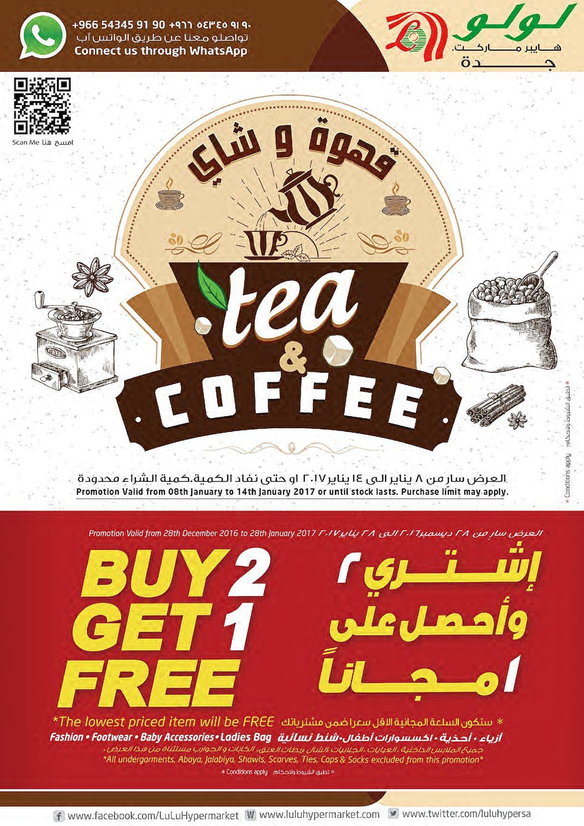 Calaméo - 20170108 - Lulu Jeddah Coffe N Tea - Shop N Save
