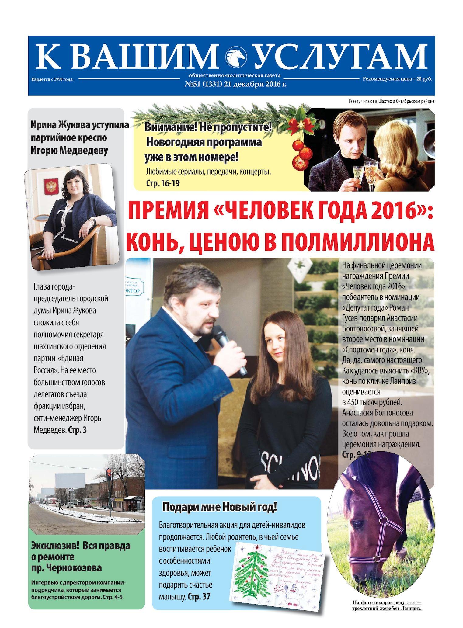 smotret-onlayn-blondinka-ruchnaya-rabota-vebkamera-solo-obuchayushee