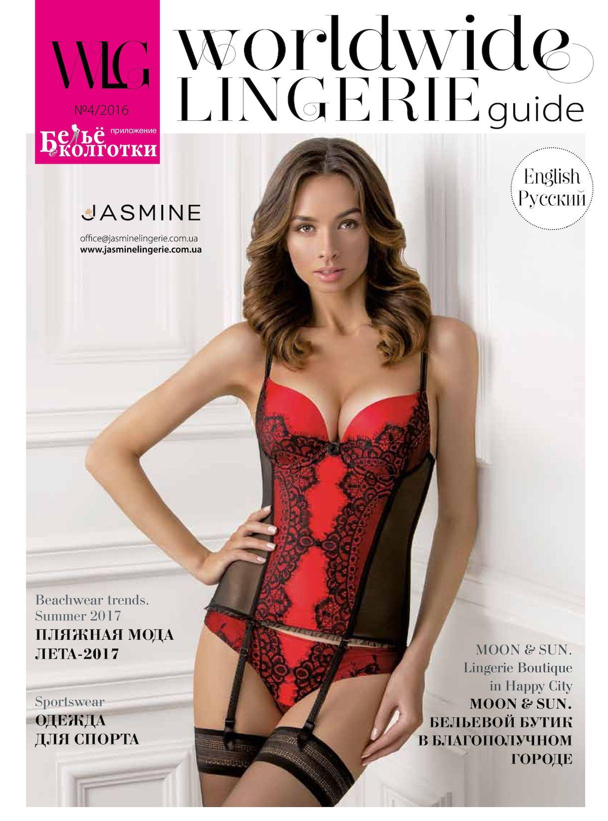 Calaméo - Worldwide Lingerie Guide 4 53528bcb0d252