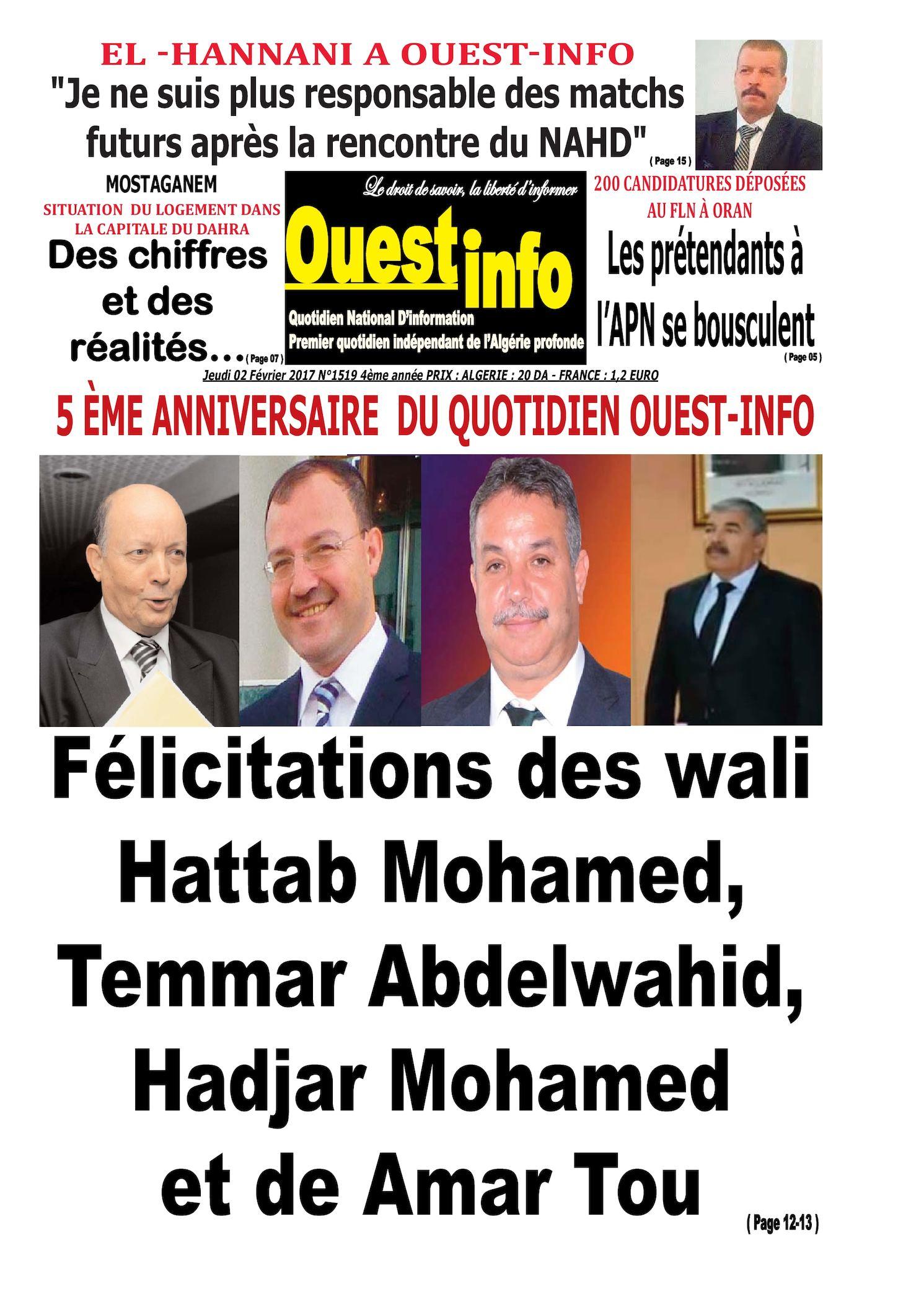 Rencontre gratuite - femmes de l' Algérie