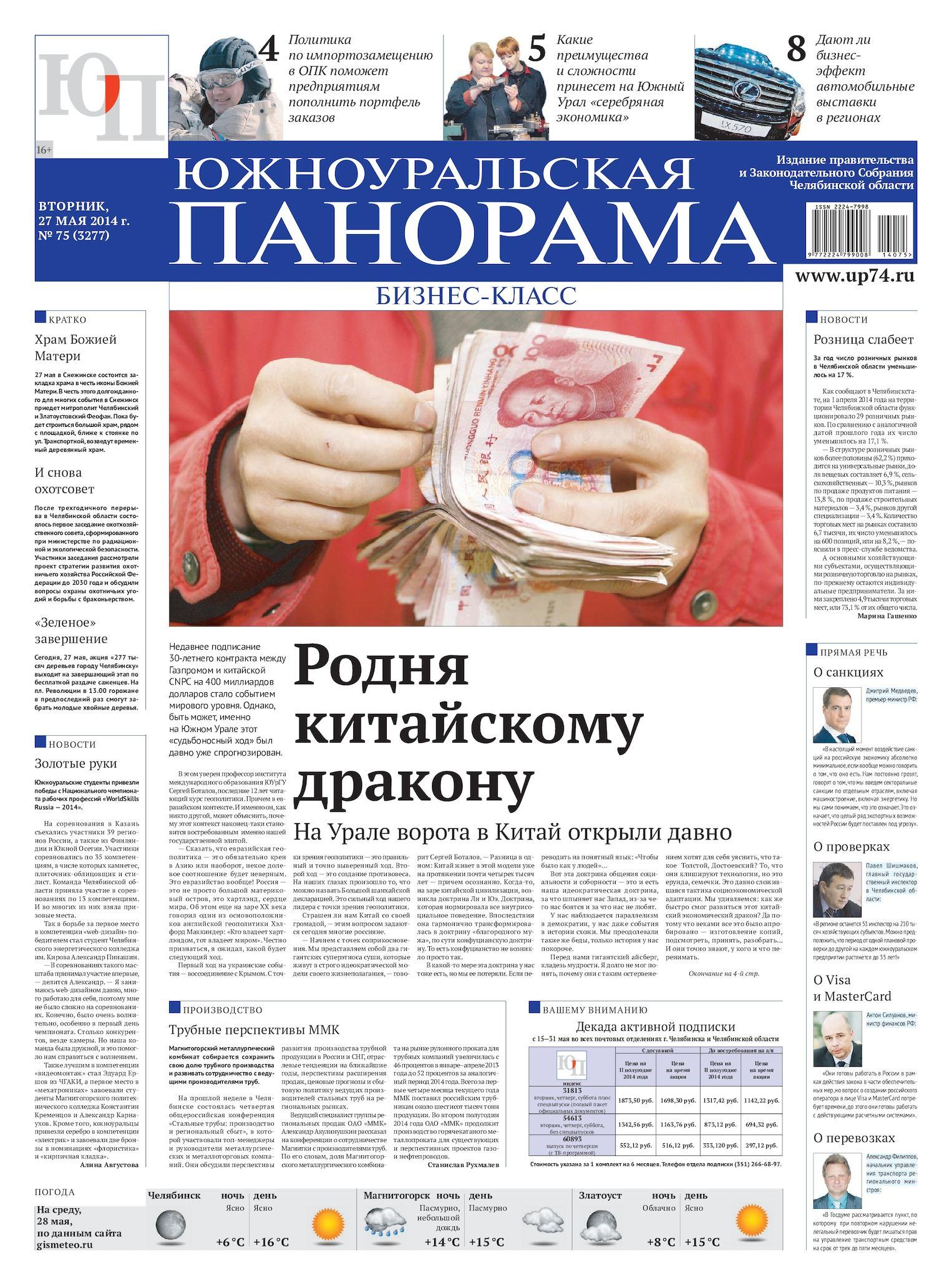 банки ру хоум кредит банк