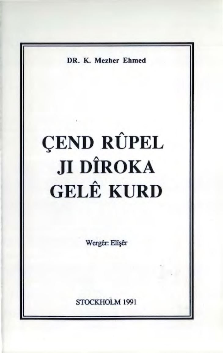 1991 Cend Rupel Ji Diroka Gele Kurd