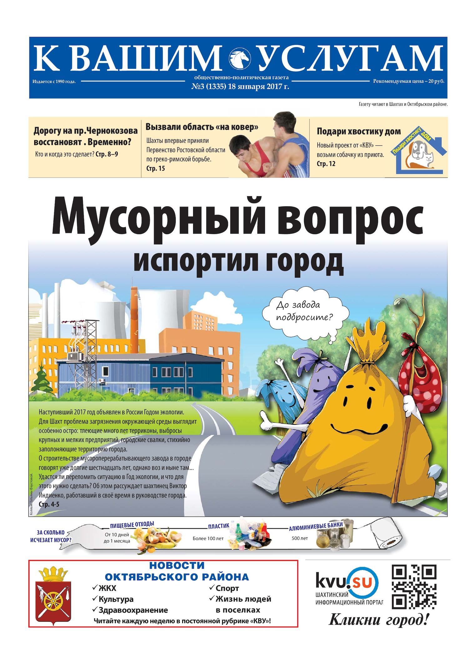40000 рублей на карту срочно