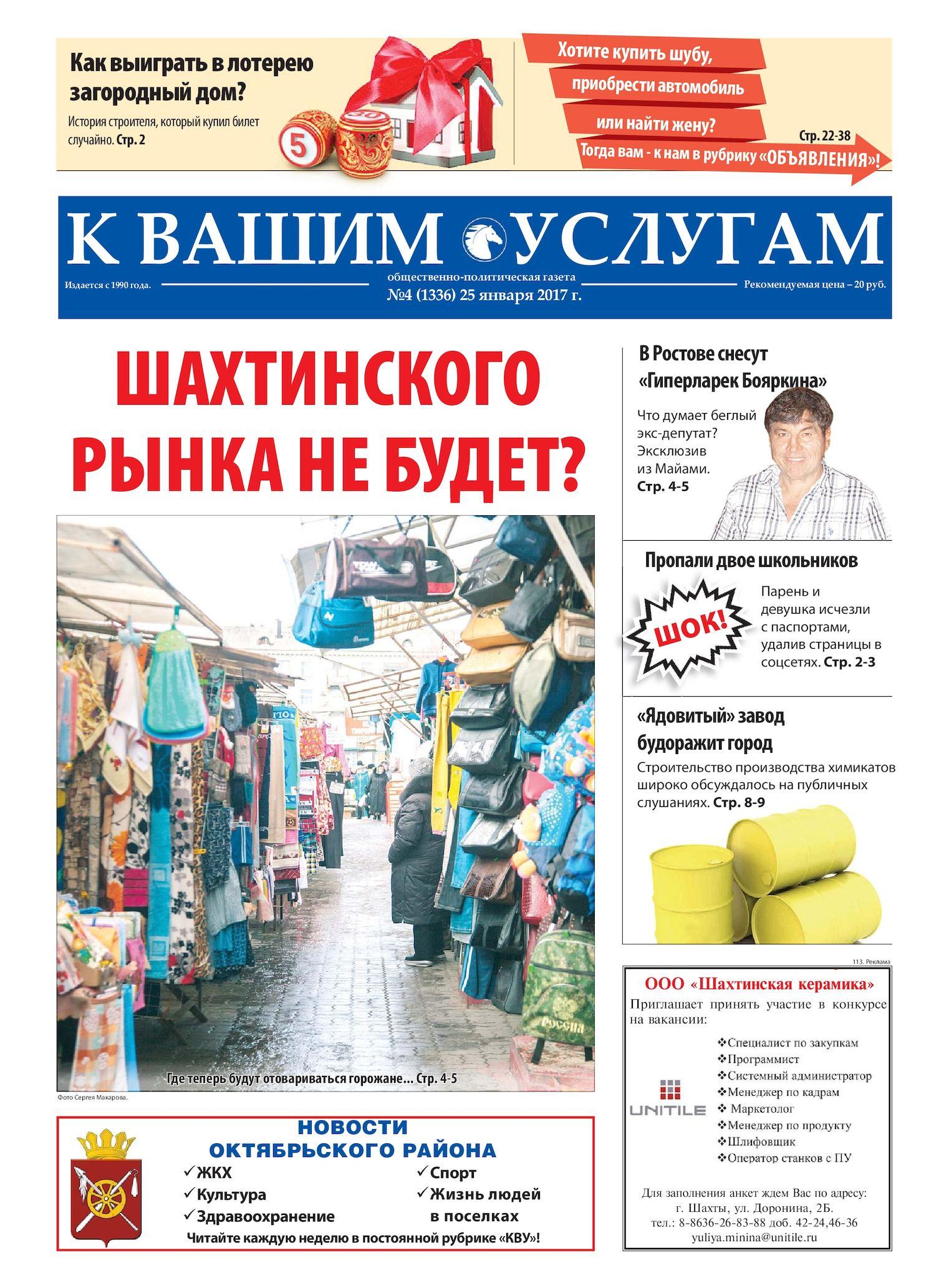 Sravni.ru кредит наличными с плохой кредитной историей старый оскол