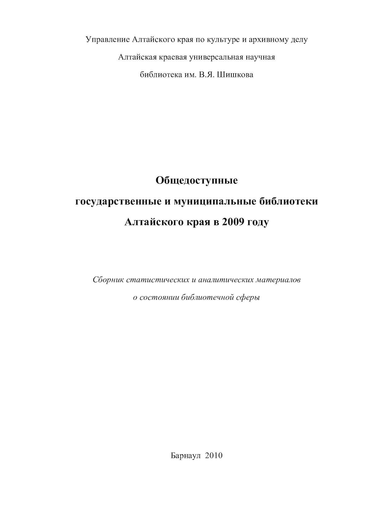 Срок обжалования апелляционного определения по гражданскому делу 2019