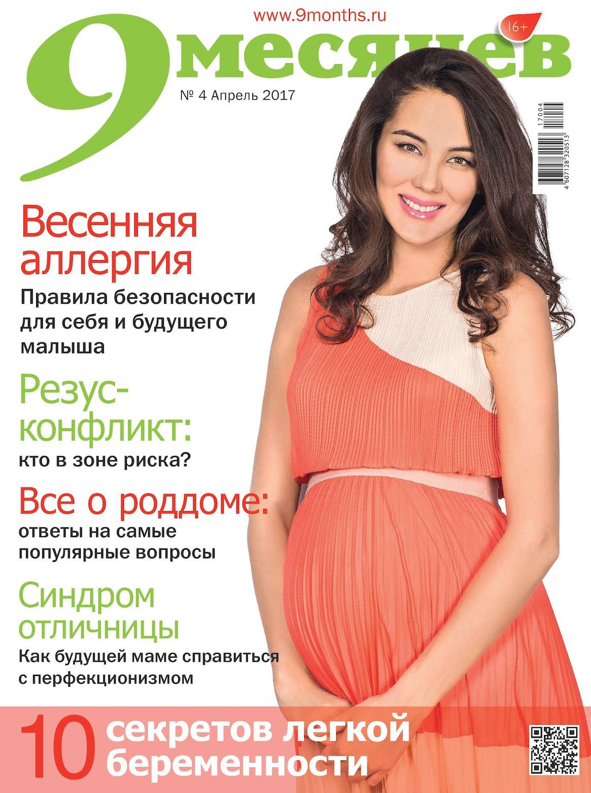 vodniy-bondazh-polovih-organov-soprovozhdayushiysya-bolyu-video-onlayn-samiy-bolshoy-chlen-i-gimnastka-porno