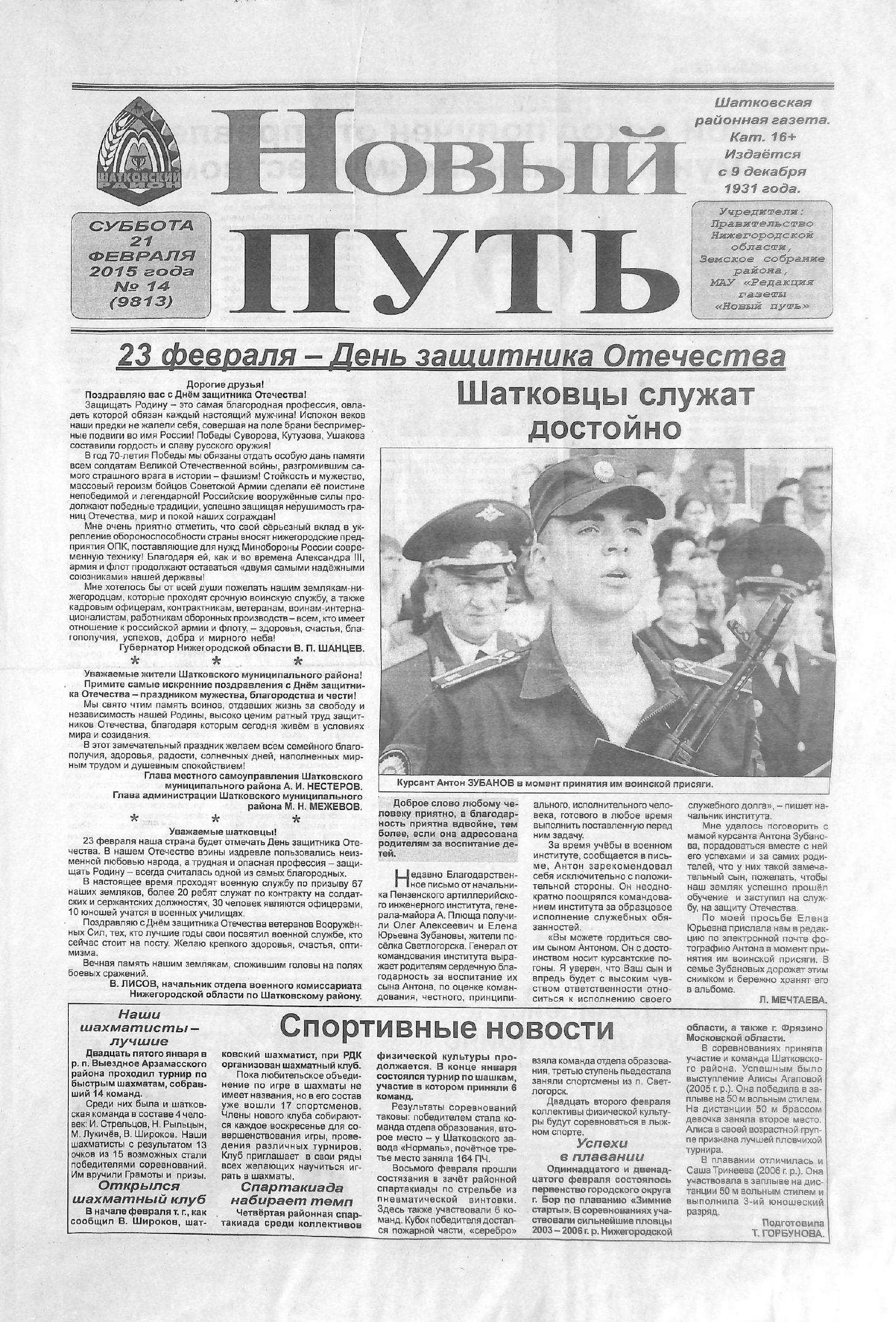 muzhchini-pokazivayut-lyubitelskoe-foto-ne-dlya-vseh-babi-russkoe-zhenshini