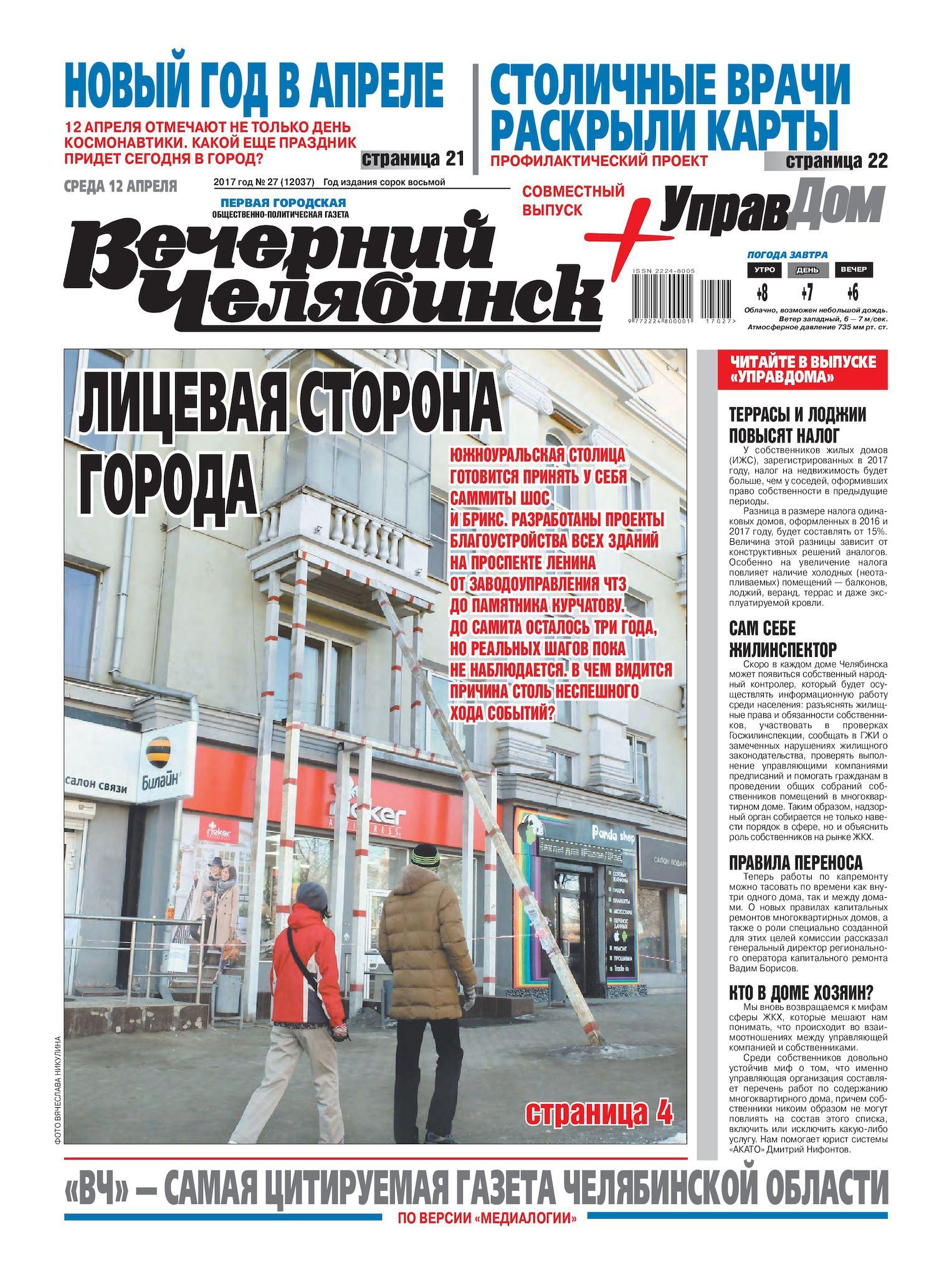 Тимофей взял в кредит 1.1 млн рублей