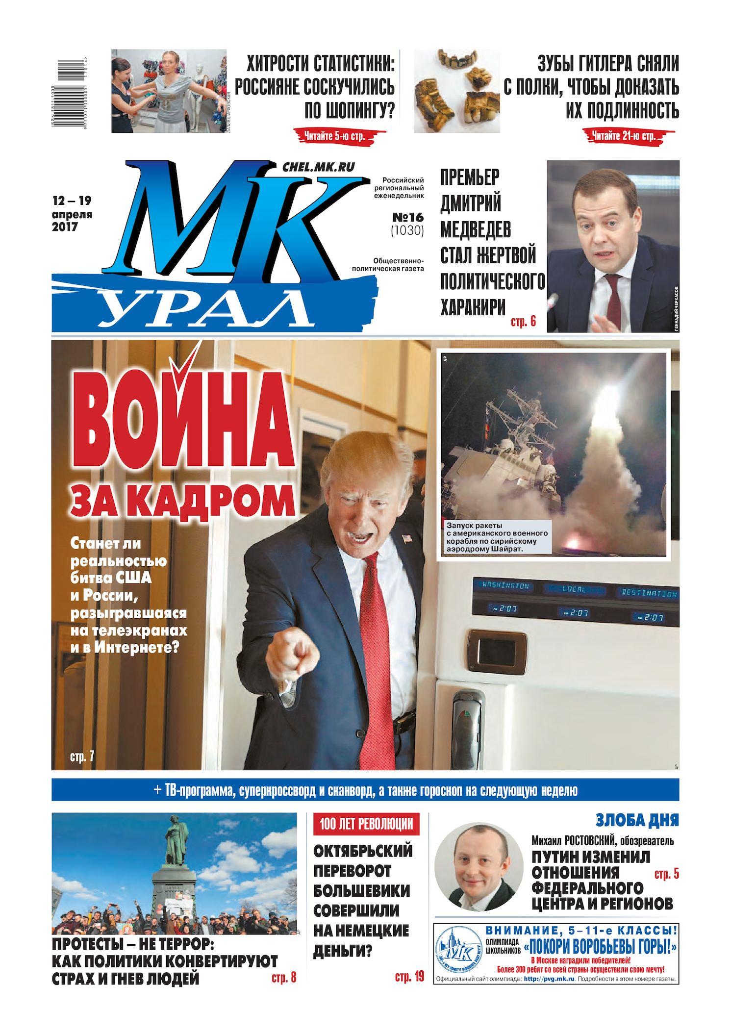 Несанкционированная реклама в интернете сканворд прогонка хрумером Братиславская