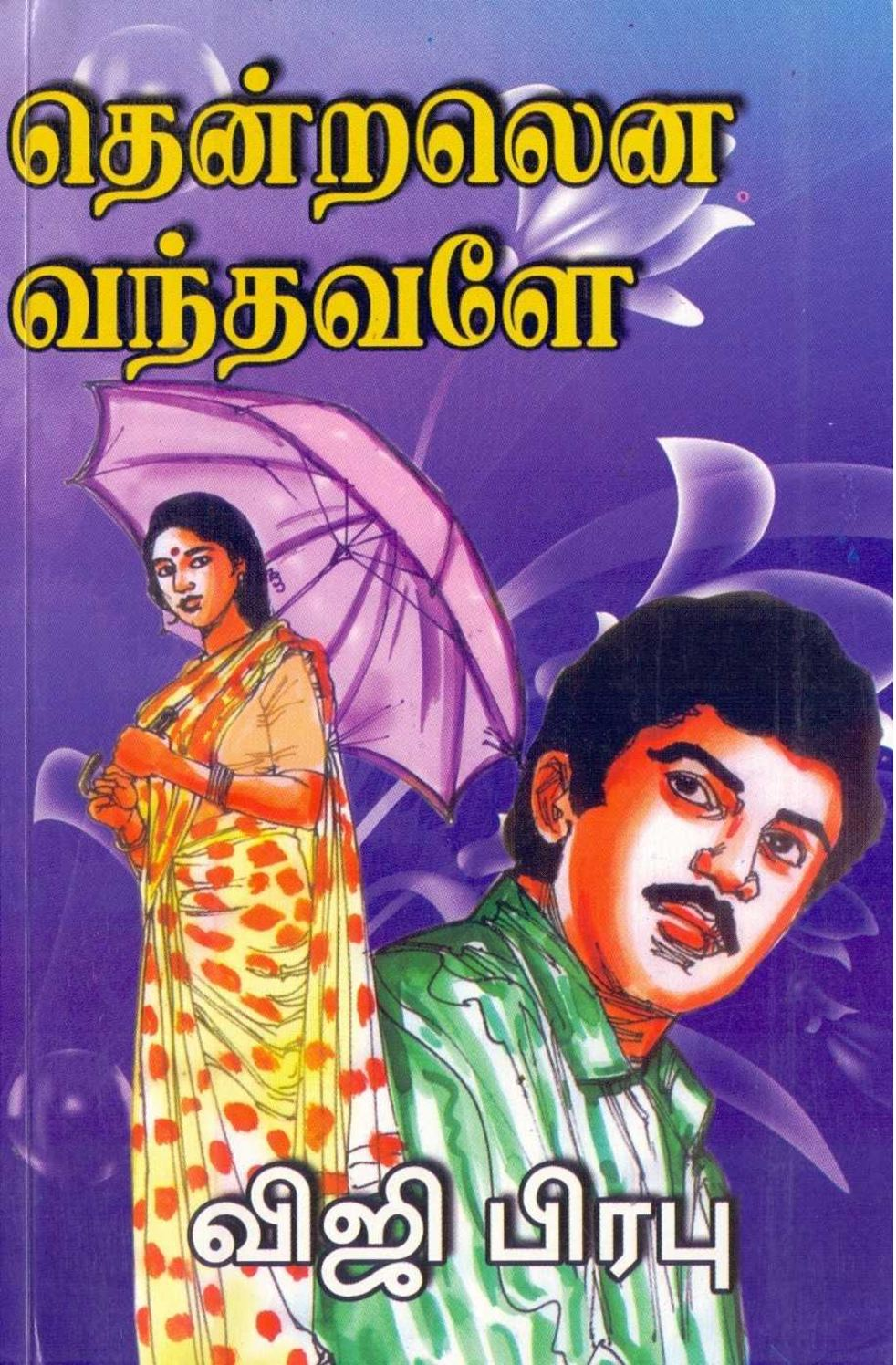Viji Vignesh Novels Pdf