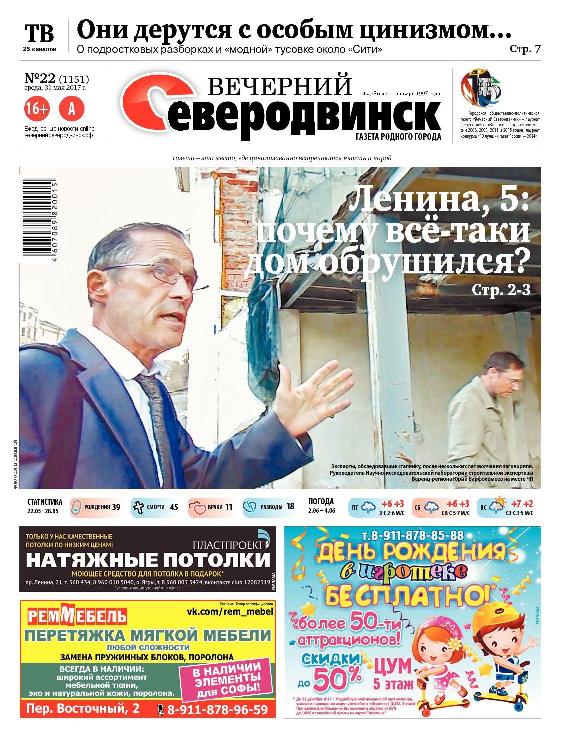 перфильев олег сергеевич займы проверка на мошенничество