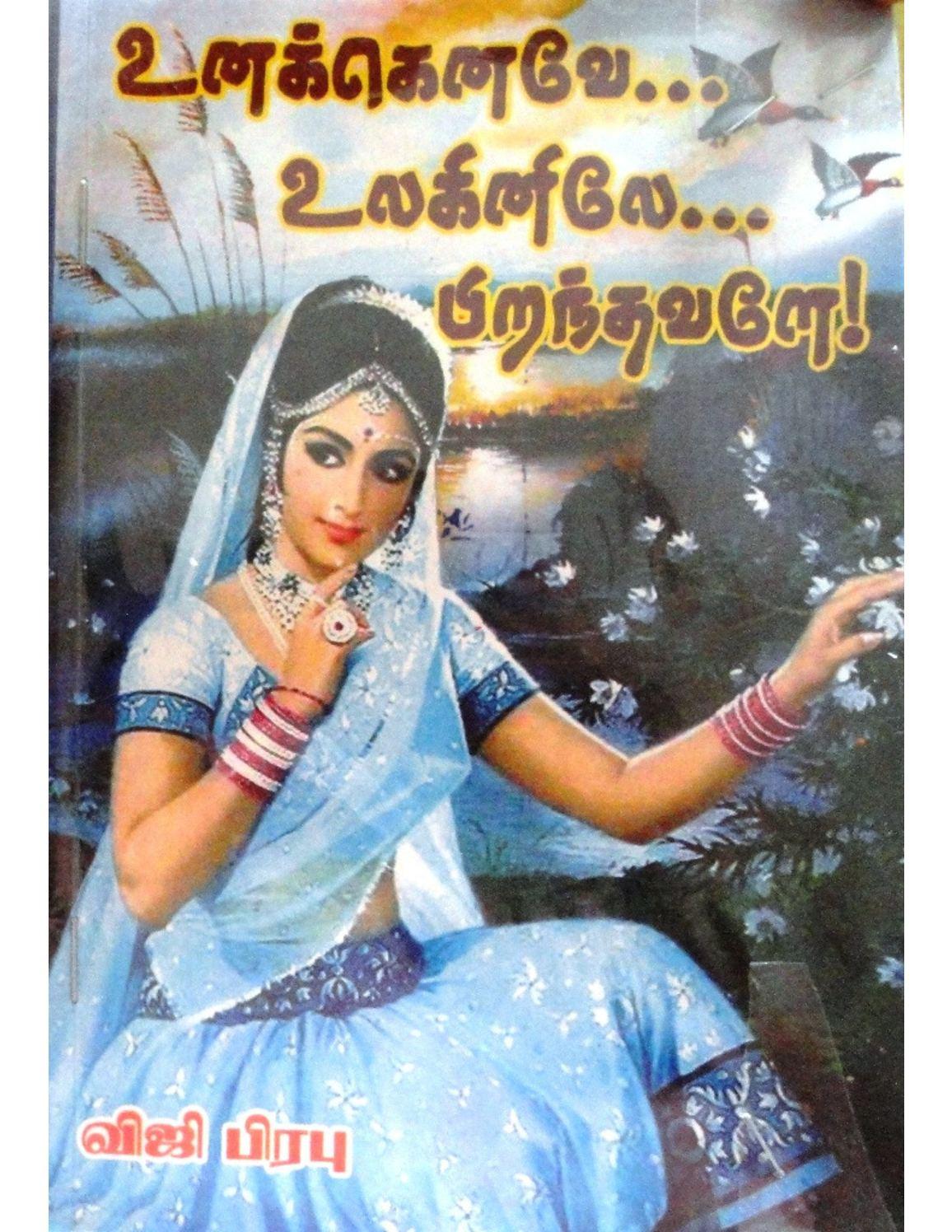 Calaméo - Viji prabhu novel Unakenave Ulaginil Piranthavale