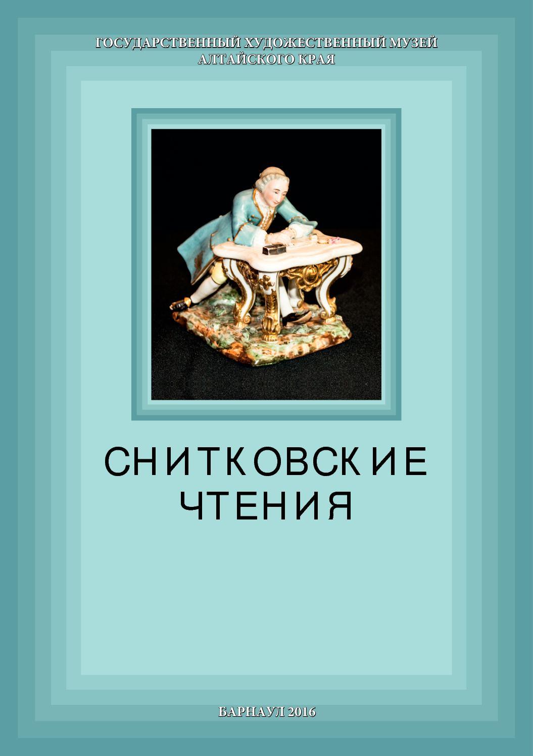 Агенство по раскрутке сайта Цветочная улица (деревня Кузнецово) поведенческие факторы яндекс Симоновская набережная