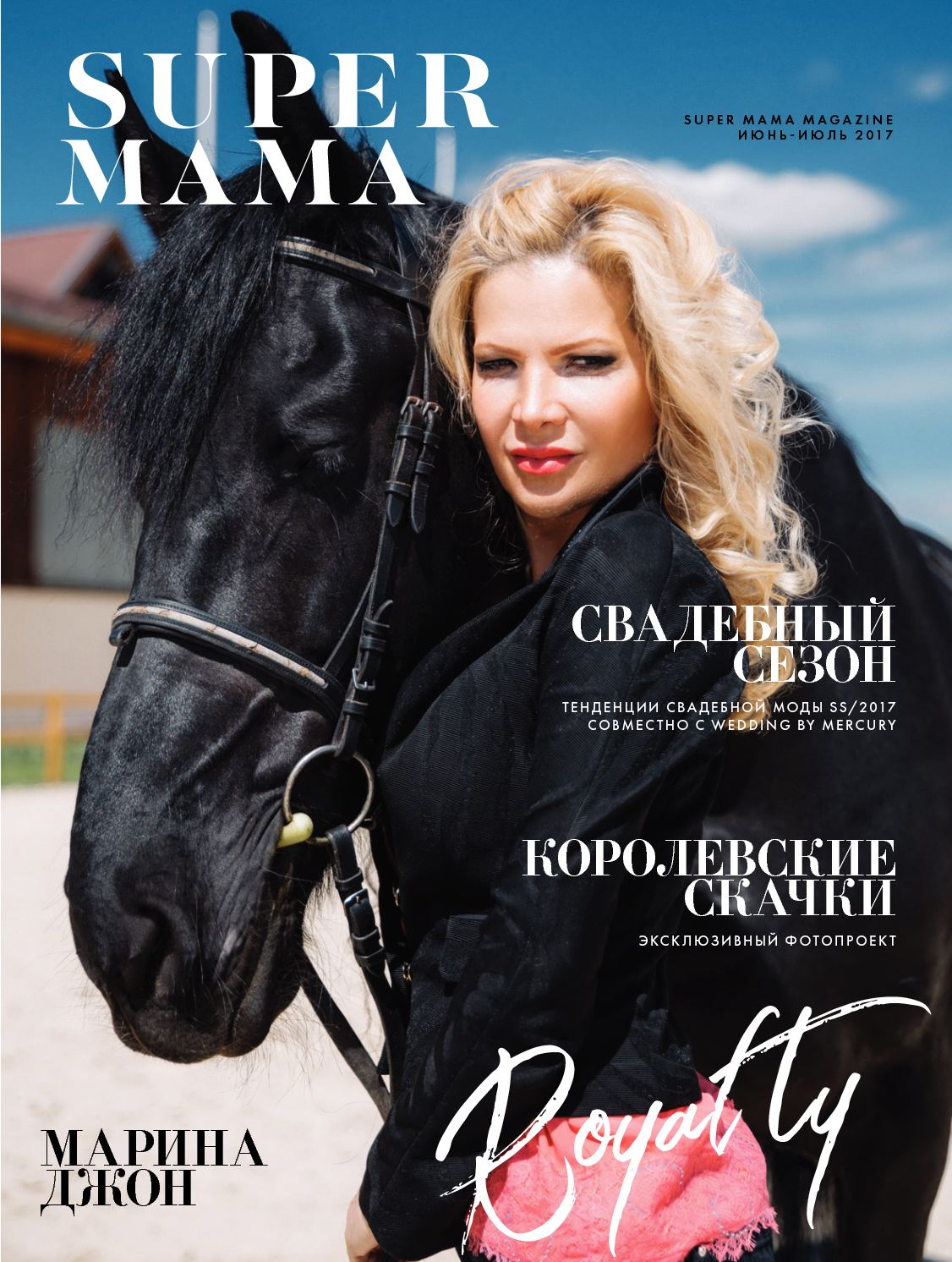Calaméo - SUPER MAMA Issue 5 2 7f4b0adc117