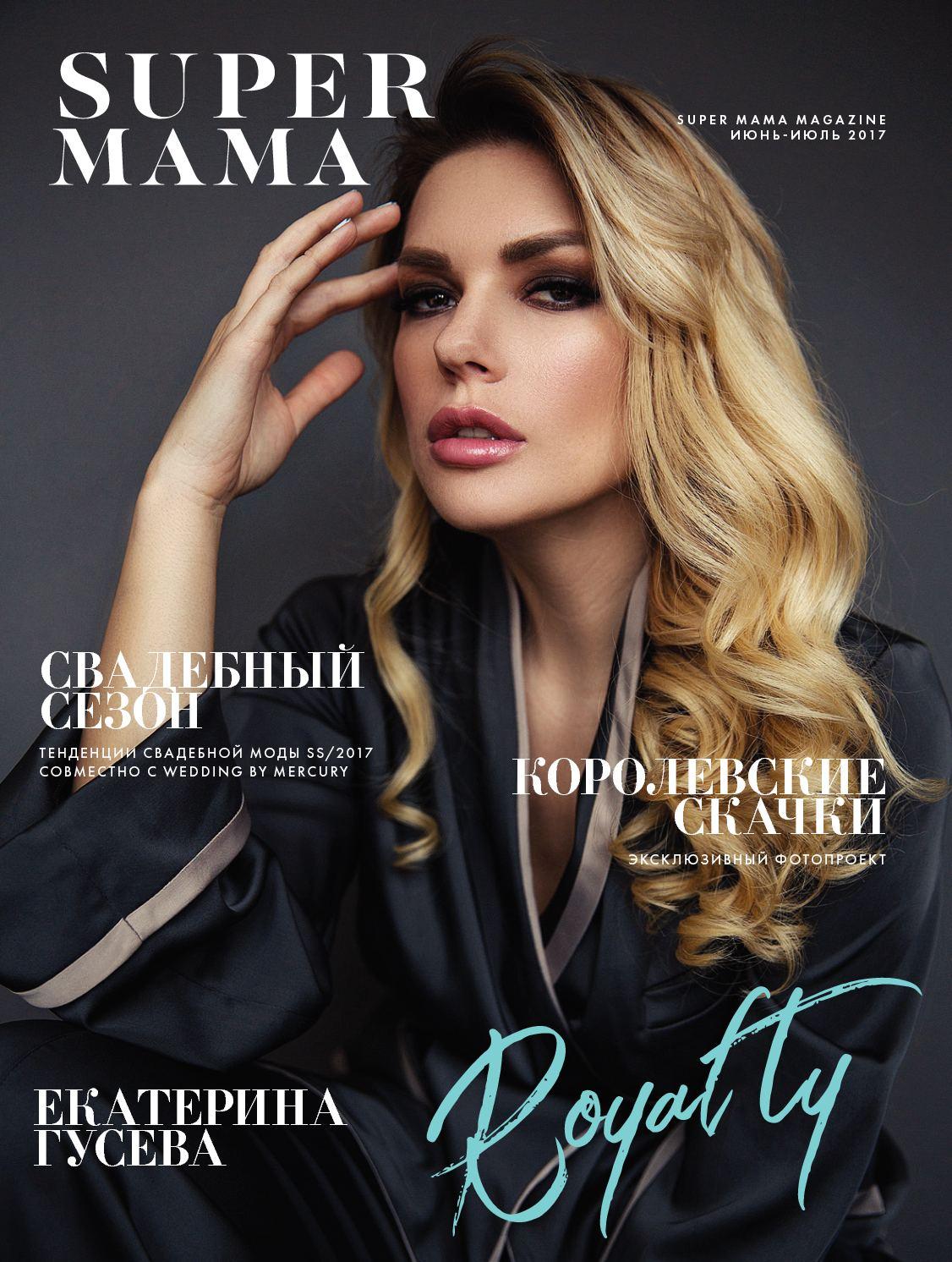 Calaméo - Super Mama Issue 5 5 987dddeea95