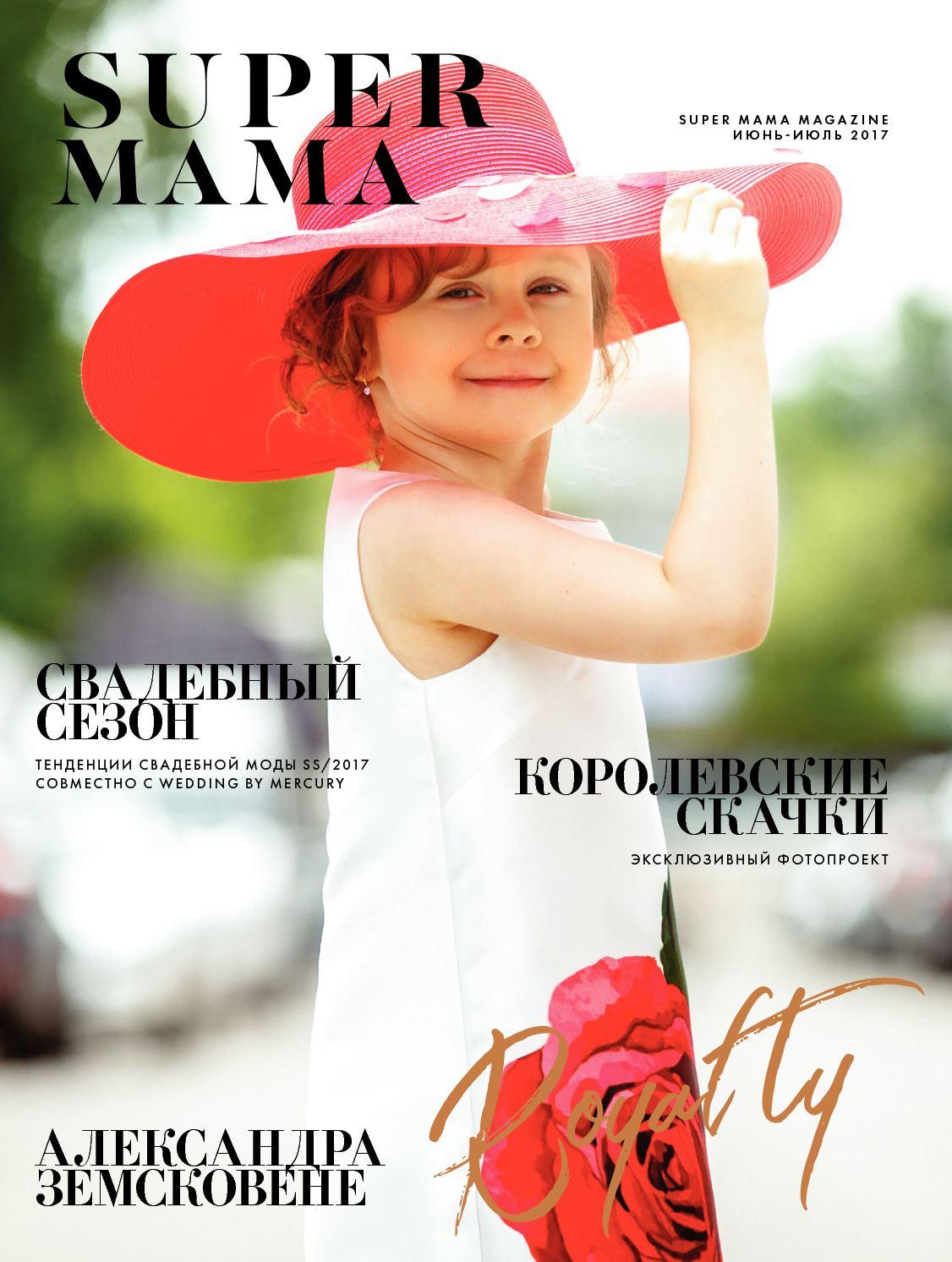 Calaméo - Super Mama Issue 5 7 380312ad254