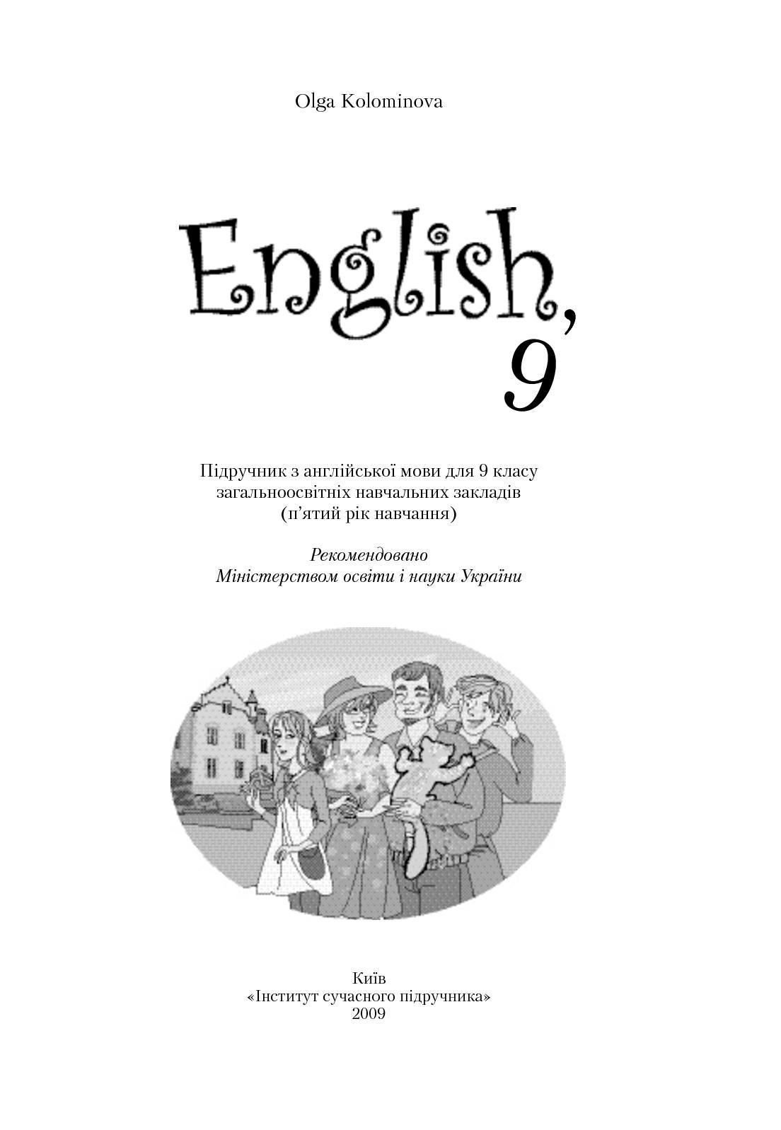 04c65cb442 Calaméo - 9 клас. Англійська мова (Коломінова) - 2009