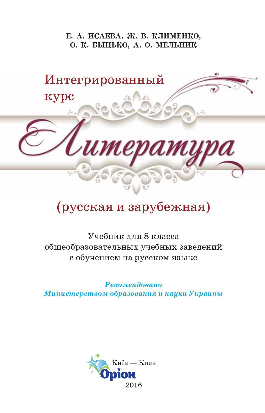 Надежда Иванова И Анжелика Каширина Показывают Бюст На Входе В Клуб – Даёшь Молодёжь! (2009)