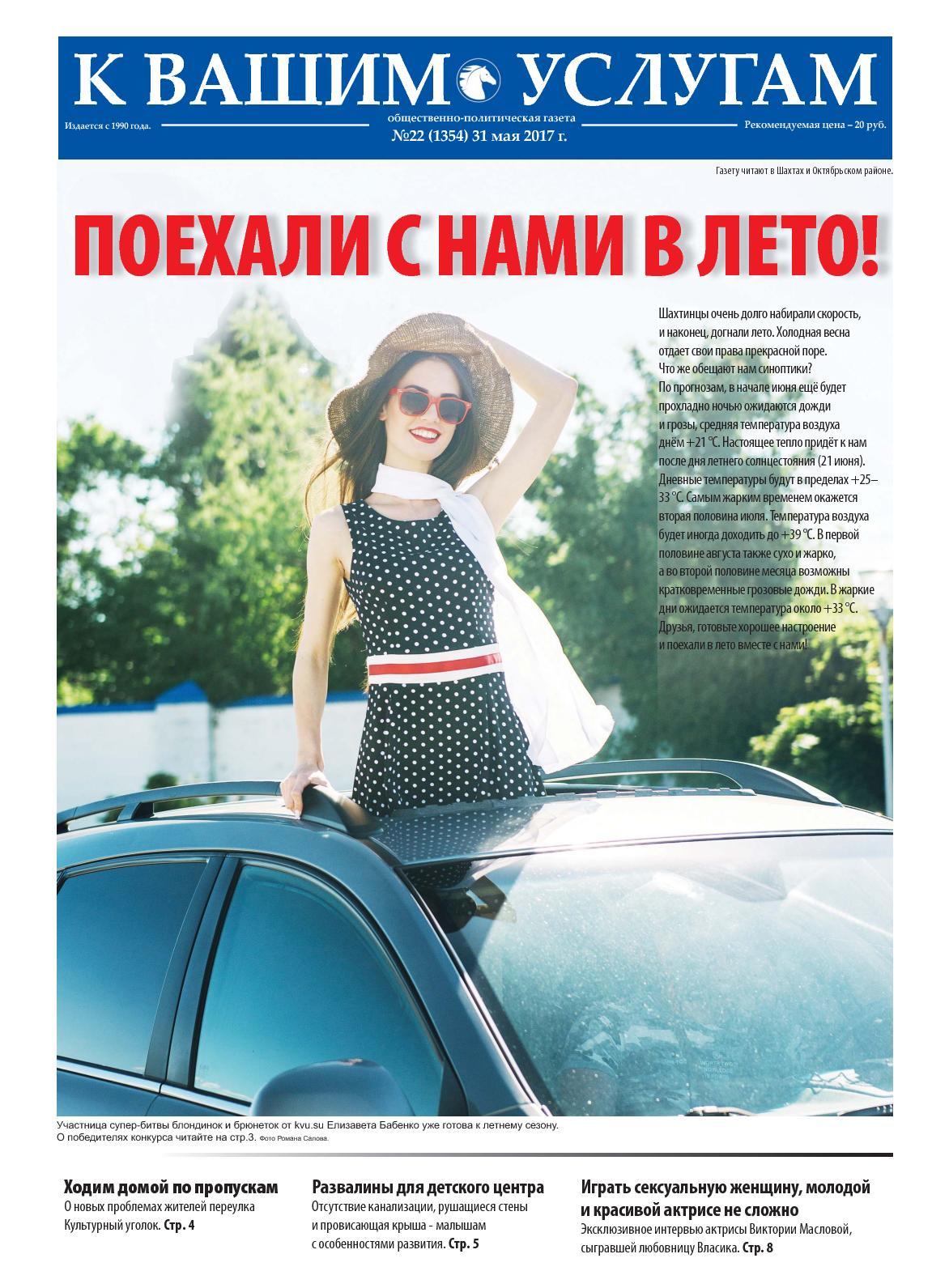 глубокая русская порно актриса анжелика эбби информация тема позорит наш сайт