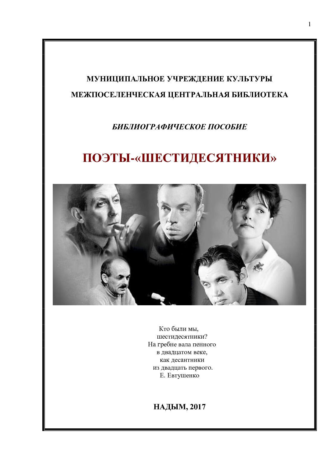 С Марии Шукшиной Сорвали Платье – Цирк Сгорел, И Клоуны Разбежались (1998)