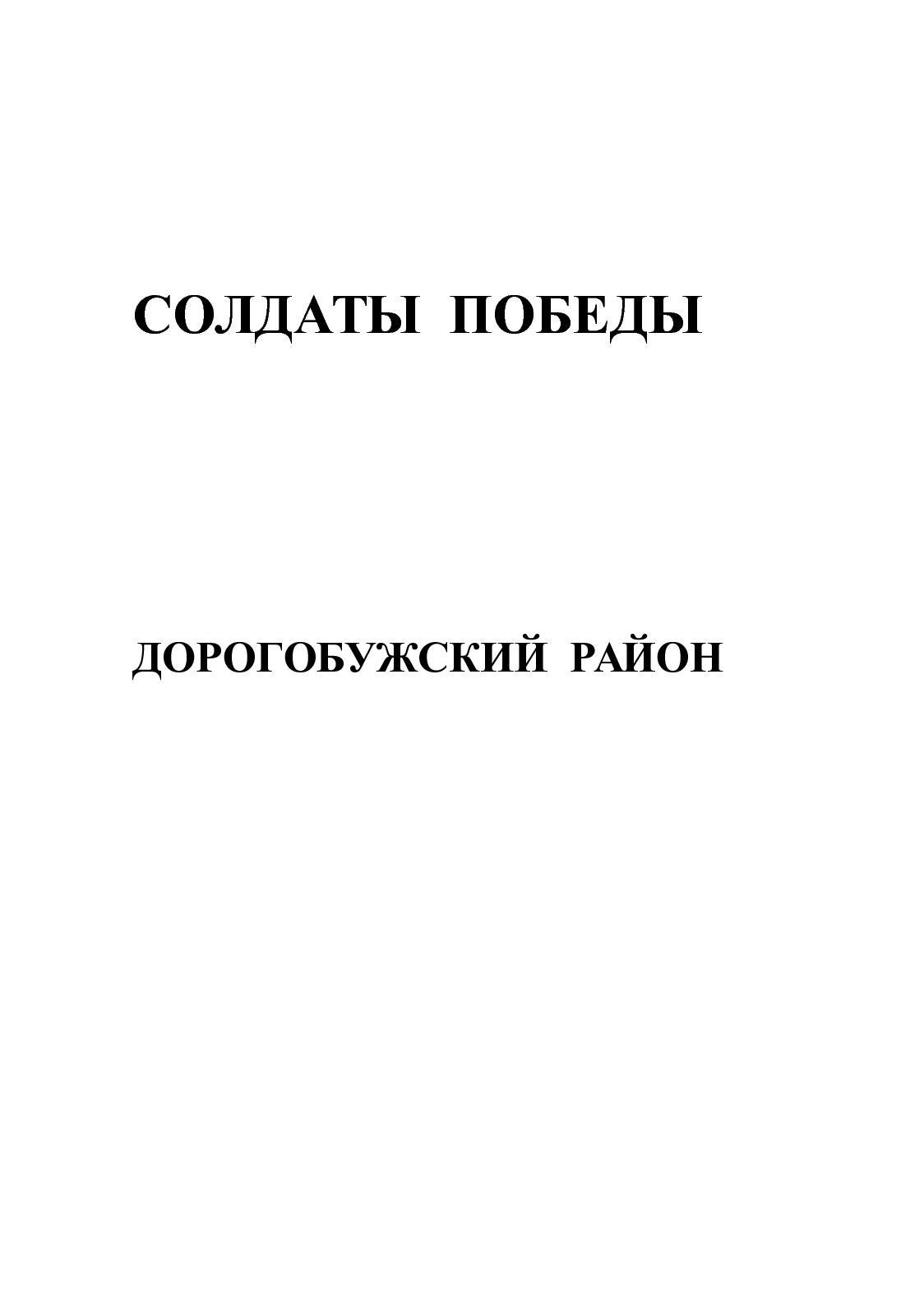 Стародубов дмитрий яковлевич занимал пост