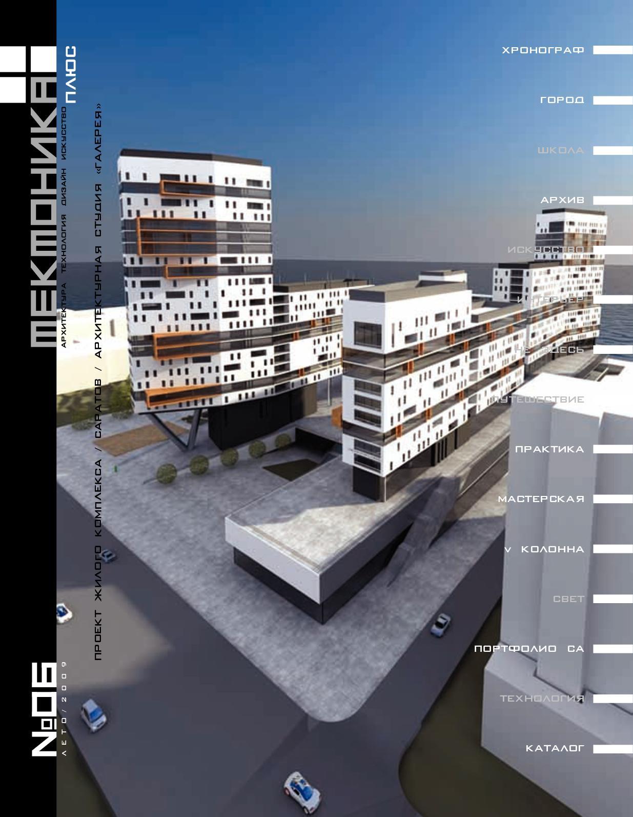 вывод сайта в топ яндекс Школьная улица (деревня Крекшино)