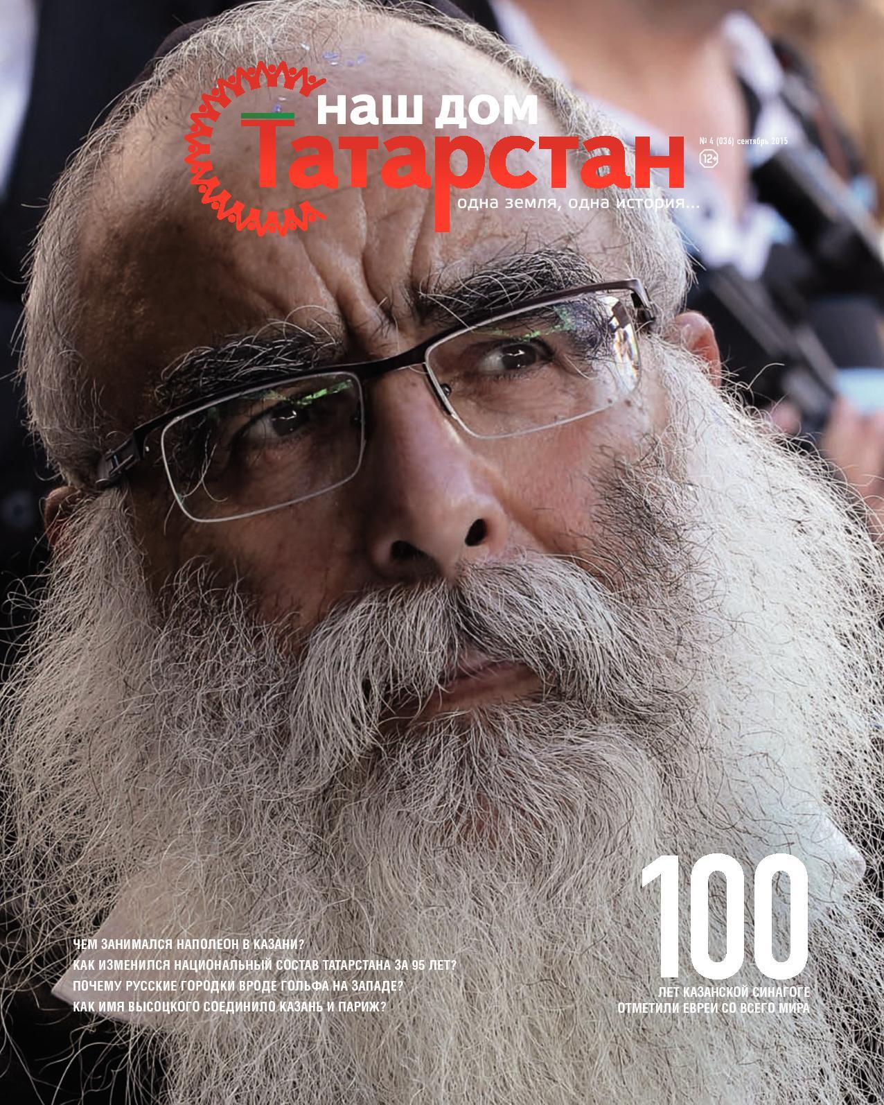 Хочу лизать у самой красивой пизды в татарстане