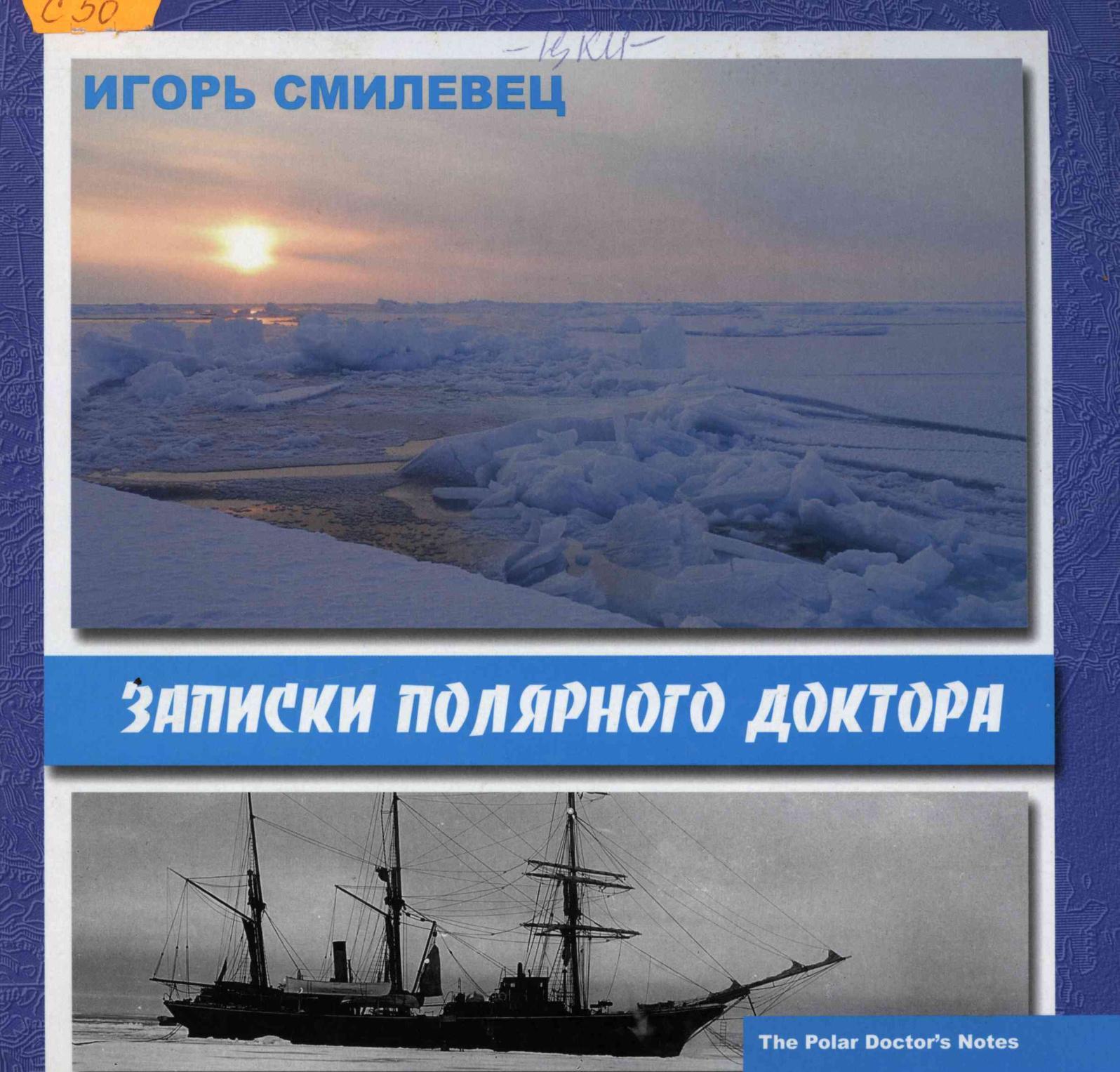 Секси Екатерина Волкова В Лифчике На Досмотре – Люди Шпака (2009)