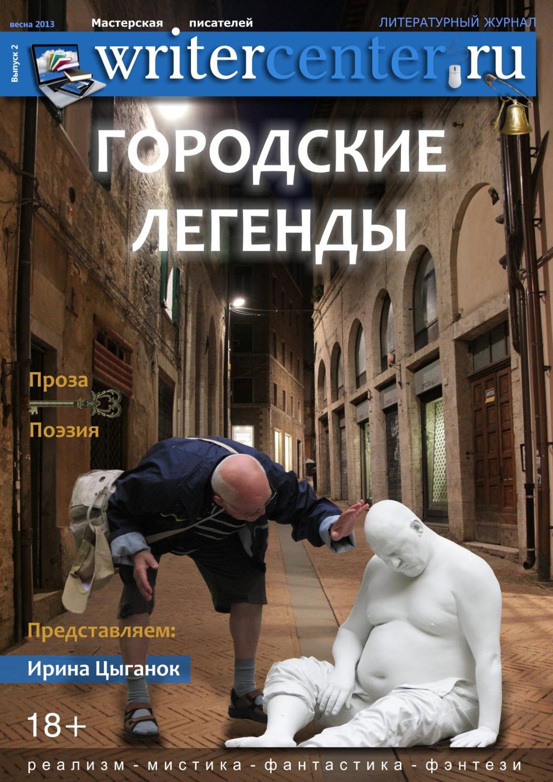 Горячая Анастасия Цветаева В Прозрачной Ночнушке – Молоды И Счастливы (2005)