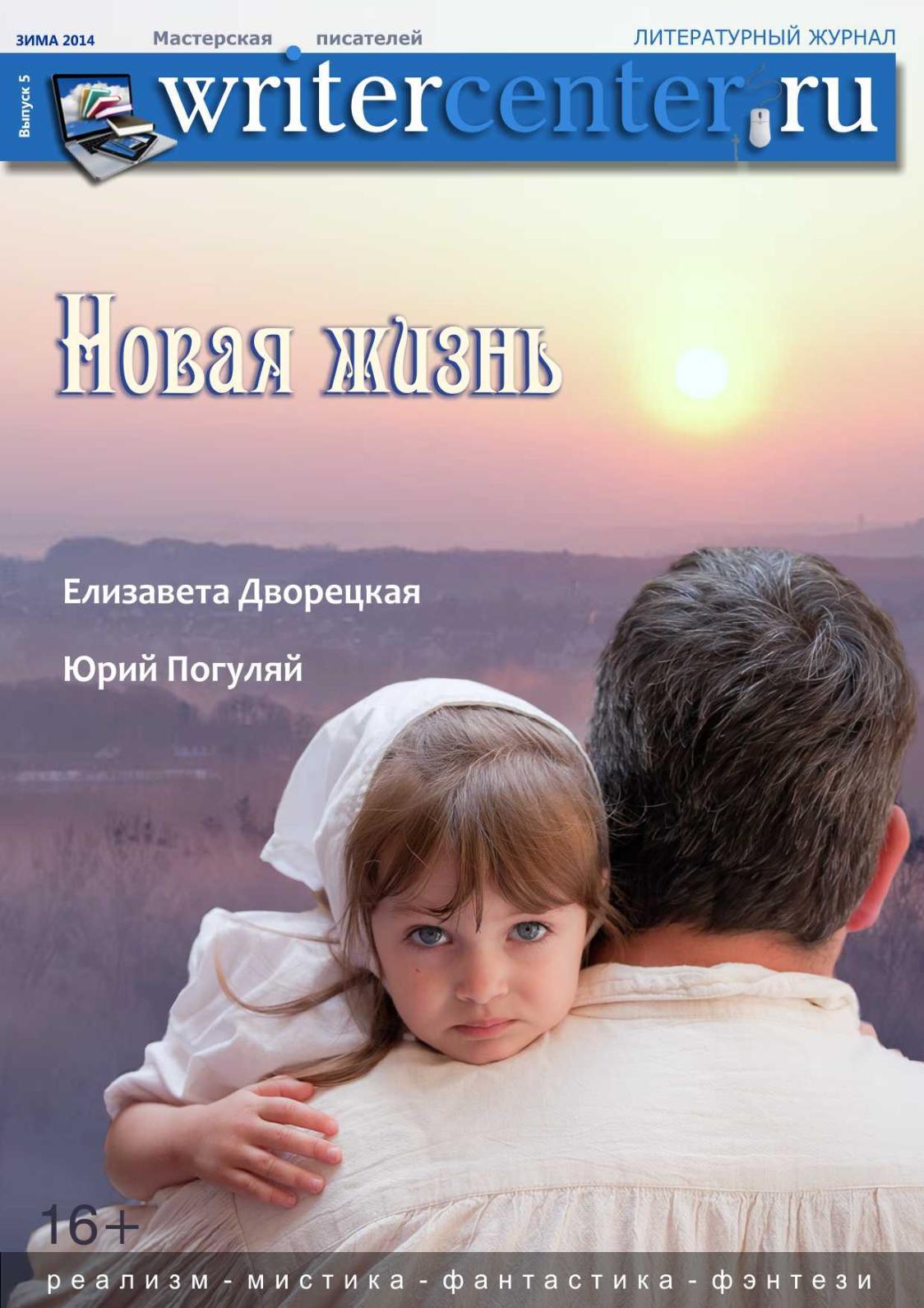 Жаркая Сцена С Ксенией Непотребной – Дураки. Дороги. Деньги (2010)