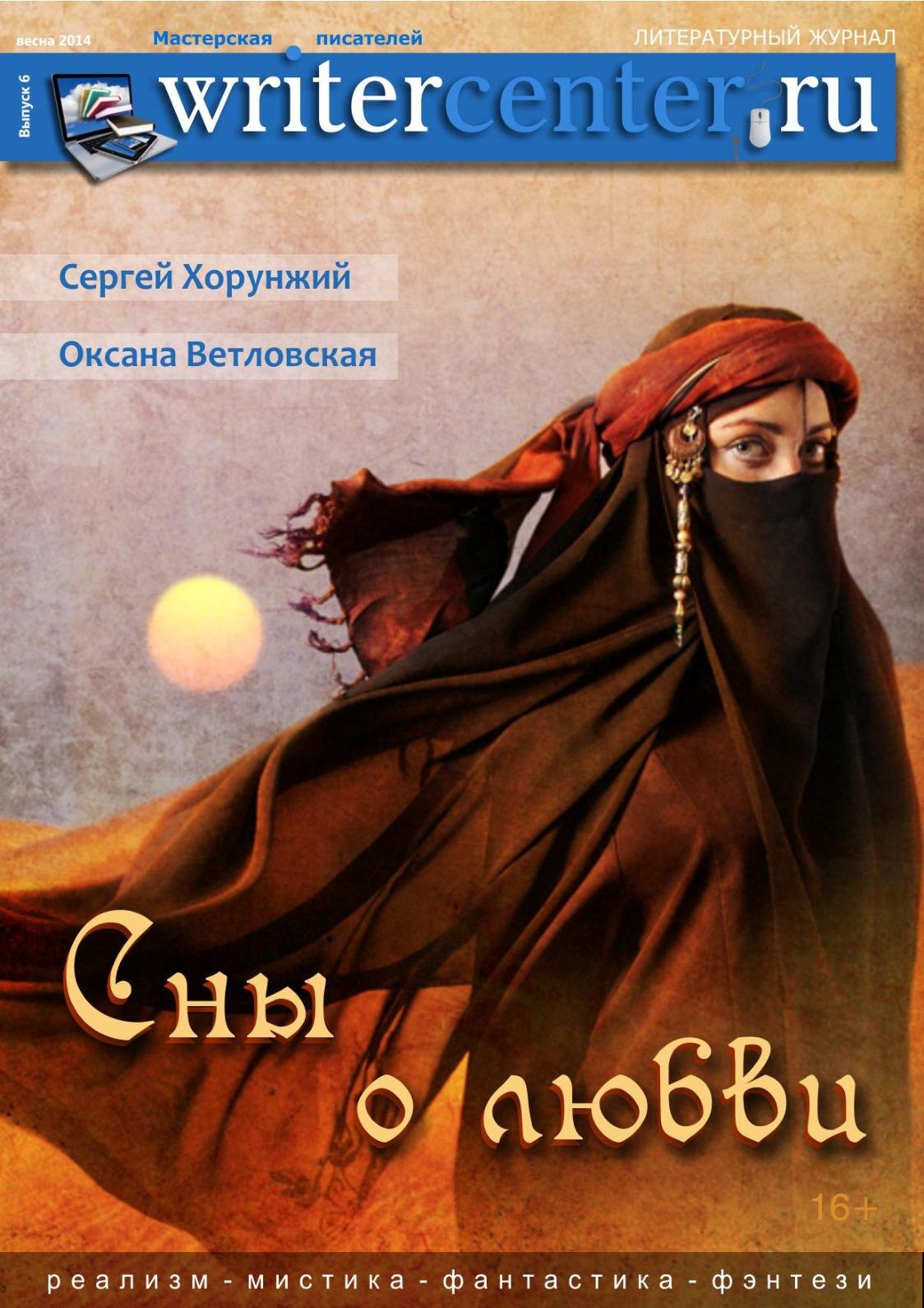 Со Спящей Яны Кошкиной Снимают Трусики – Студия 17 (2013)