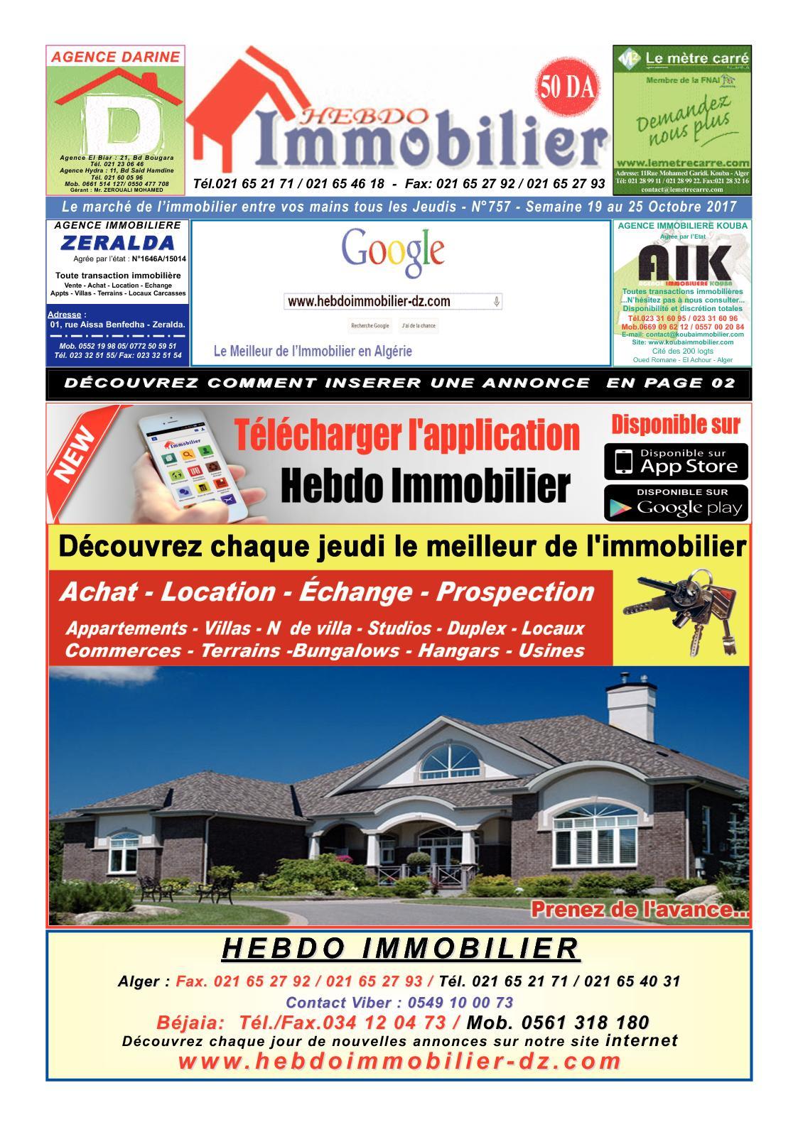 Timbre Algerie Neuf N° 341 ** Cour Et Mauresque Du Musee De Bardo Modern Design Africa