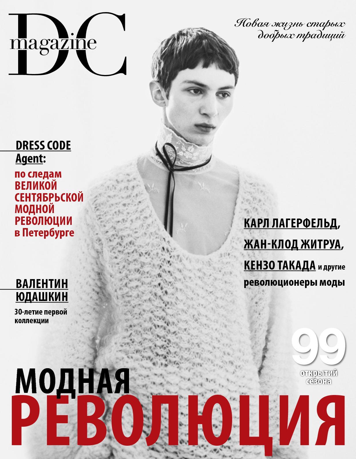 Ирина Леонова Примеряет Одежду – Мечтать Не Вредно (2005)