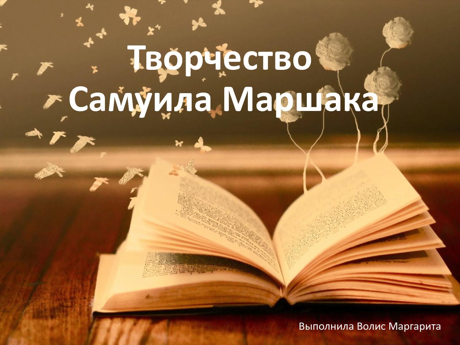 Картинки с цитатами про библиотеку и книги