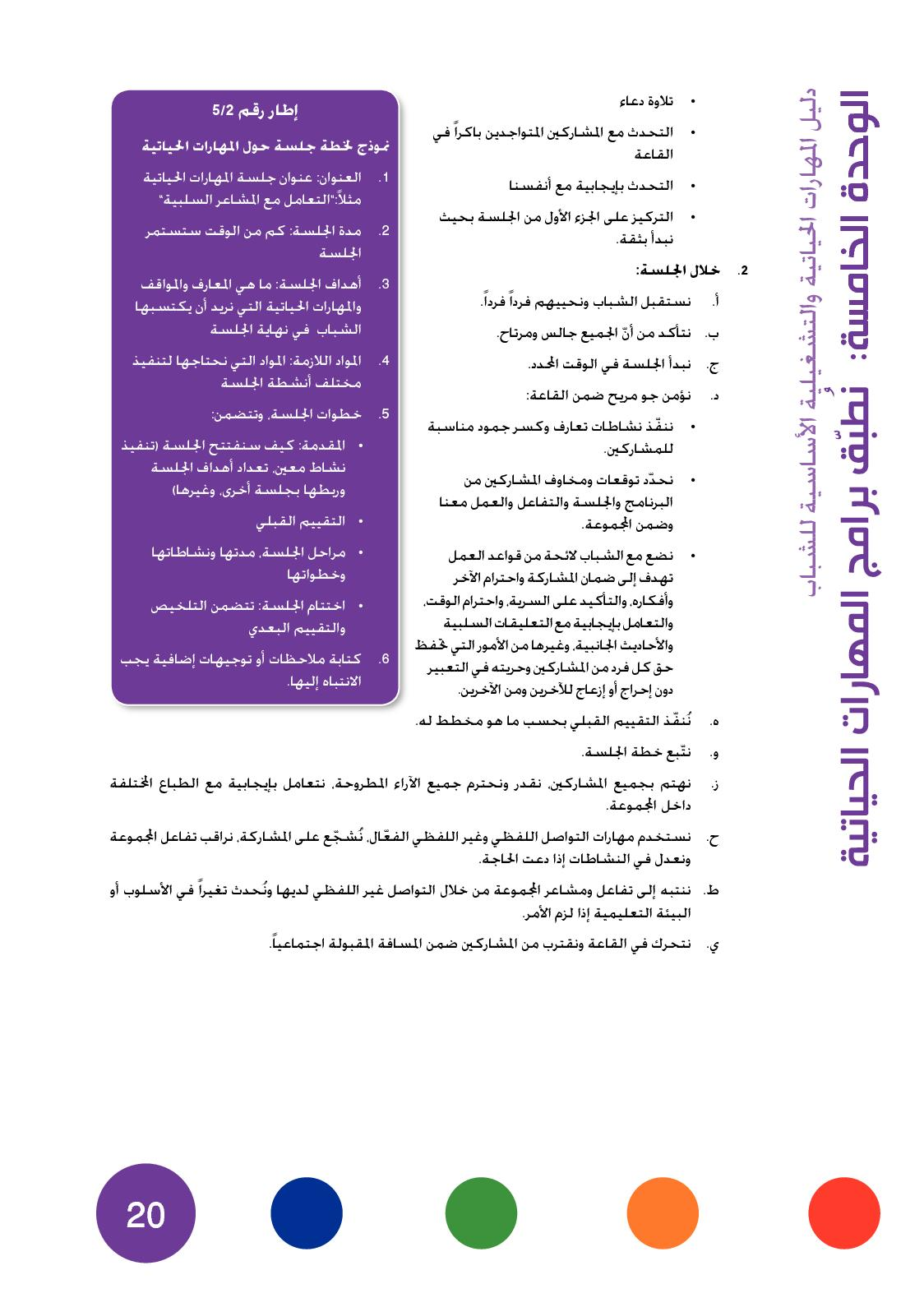 Page 344