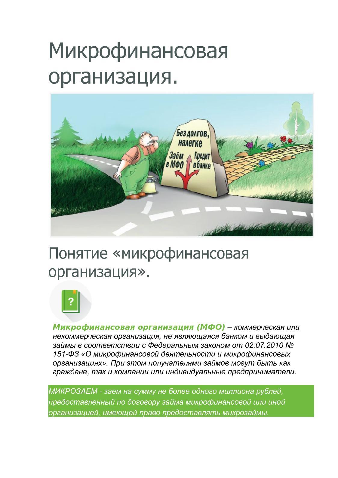волго-вятский банк пао сбербанк г нижний новгород адрес