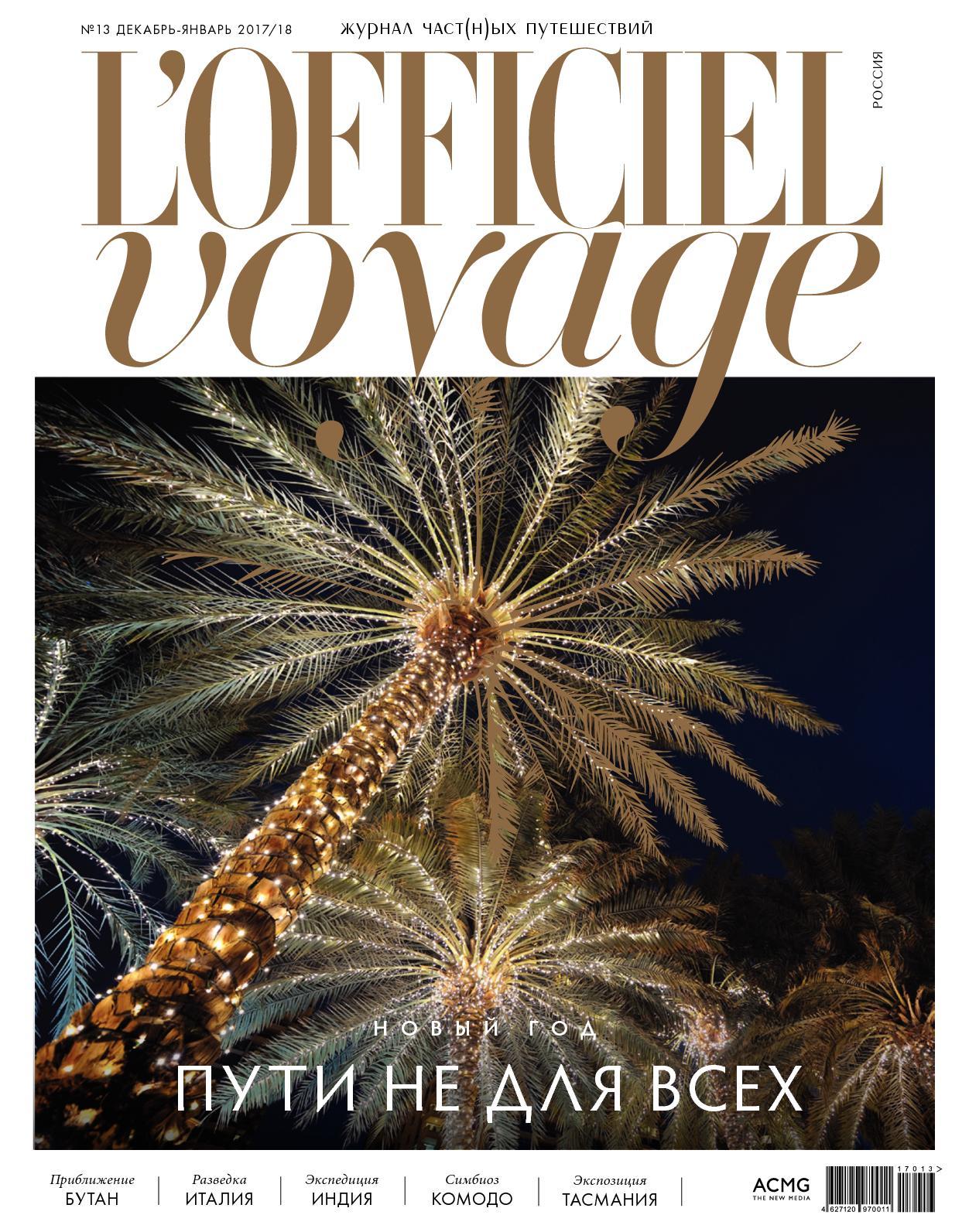 ae967ee41e5f Calaméo - #13 L'Officiel Voyage December 2017 Januar 2018