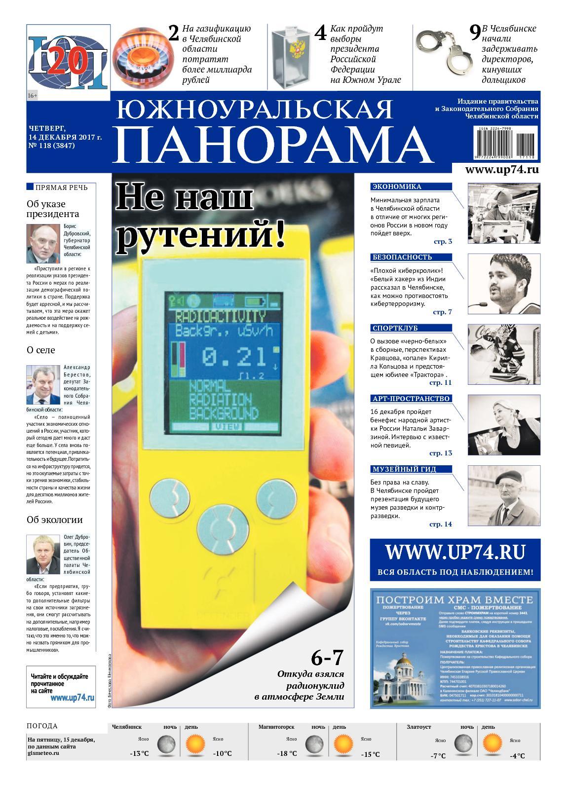 московский кредитный банк рефинансирование кредитов калькулятор