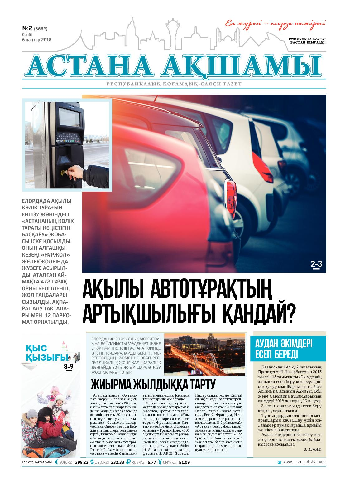 Ойын автоматтары орыс жәрмеңкесі