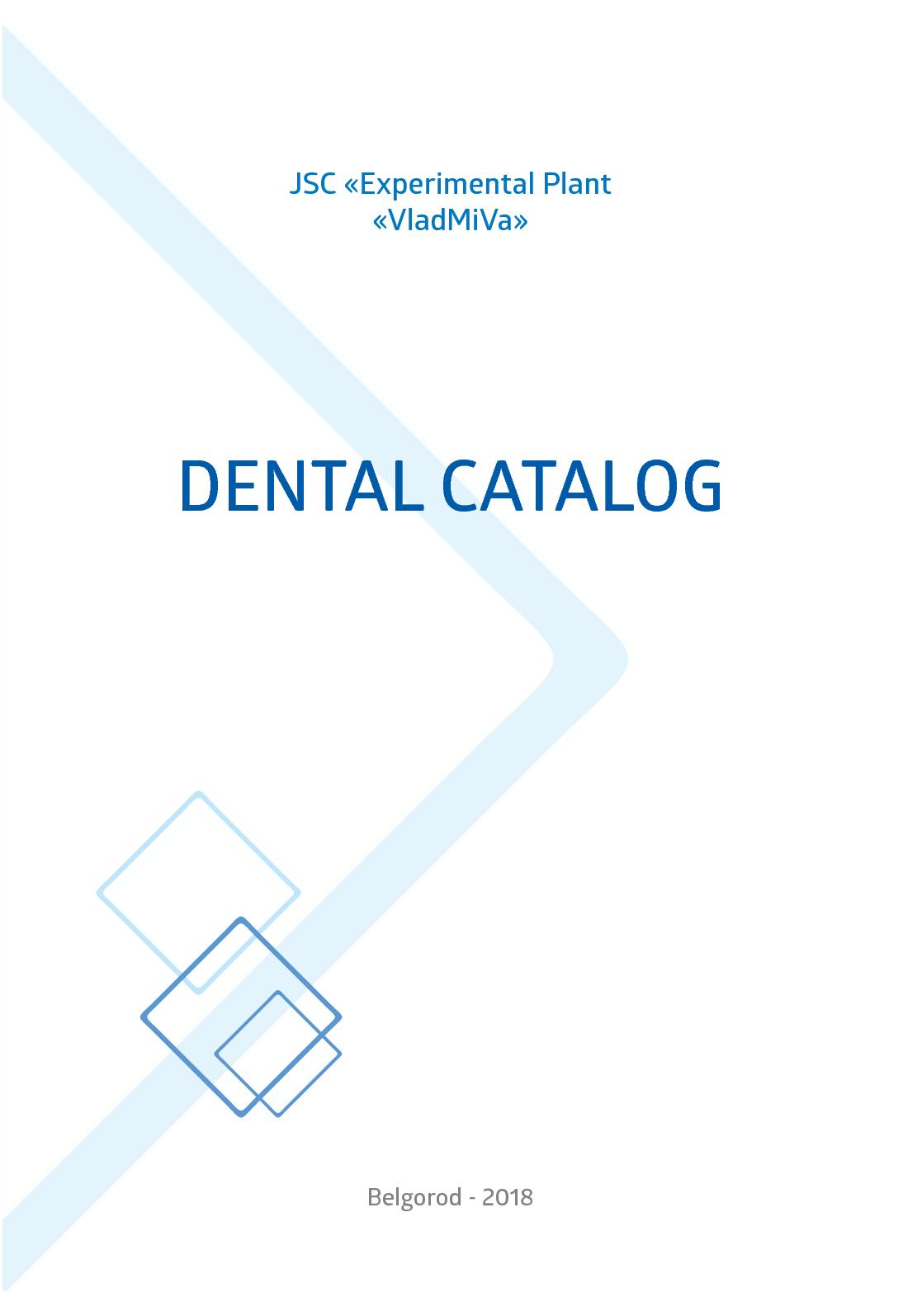 Calamo Dental Catalog En 2018 Fiber To The Home Nordins Bits N Pieces